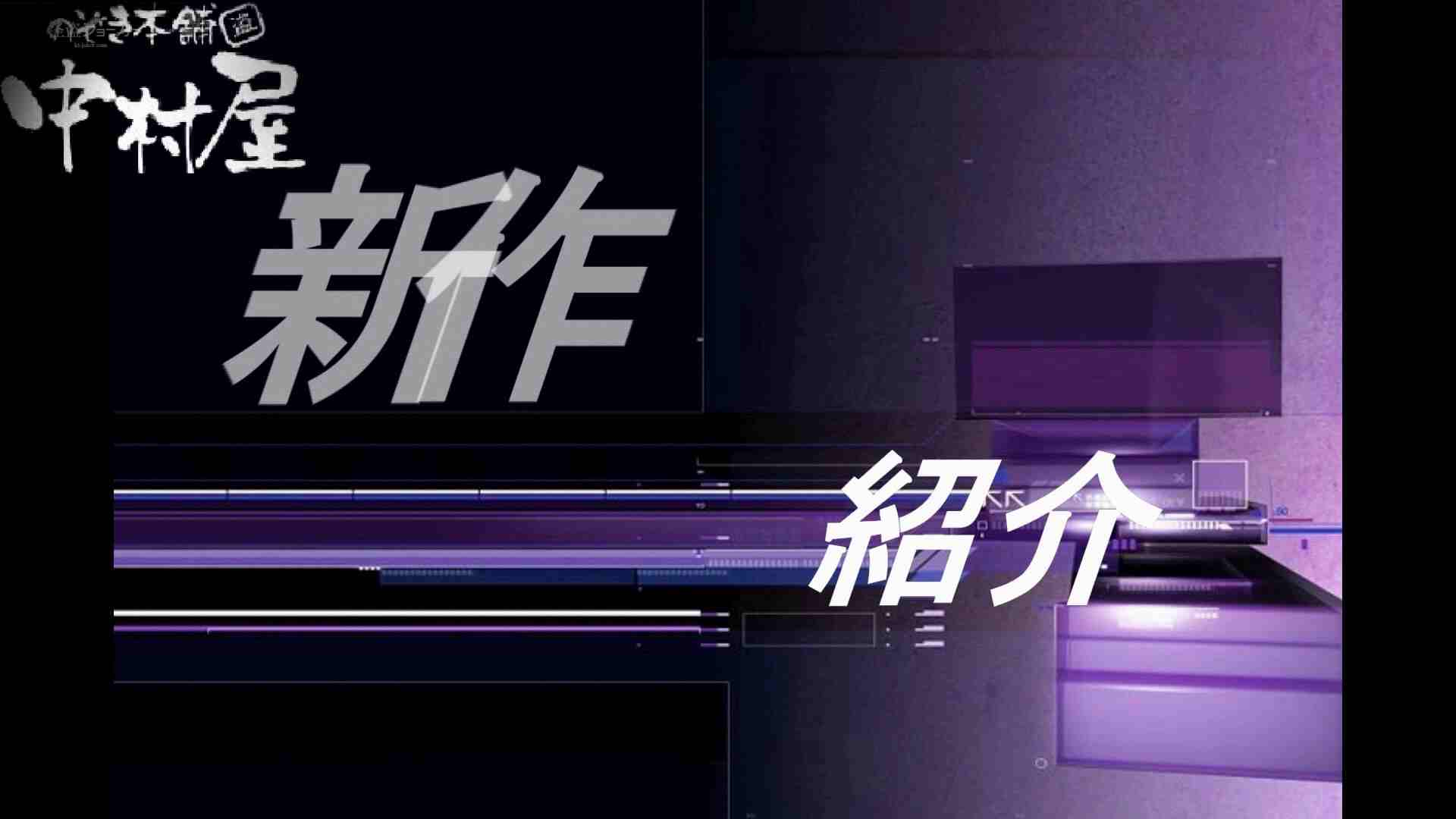 【美しい日本の未来】美しい日本の未来 No.41 反射を利用して、斬新な絶景が開かれた!! 覗き  74pic 15