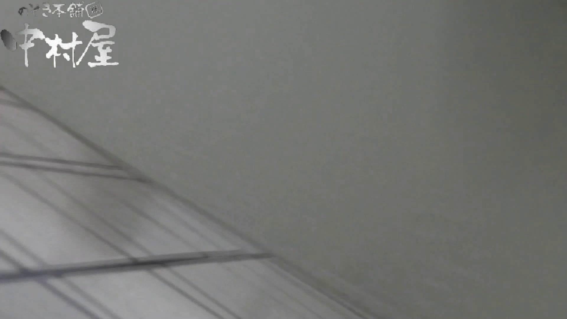 【美しい日本の未来】美しい日本の未来 No.41 反射を利用して、斬新な絶景が開かれた!! マンコ・ムレムレ ぱこり動画紹介 74pic 33