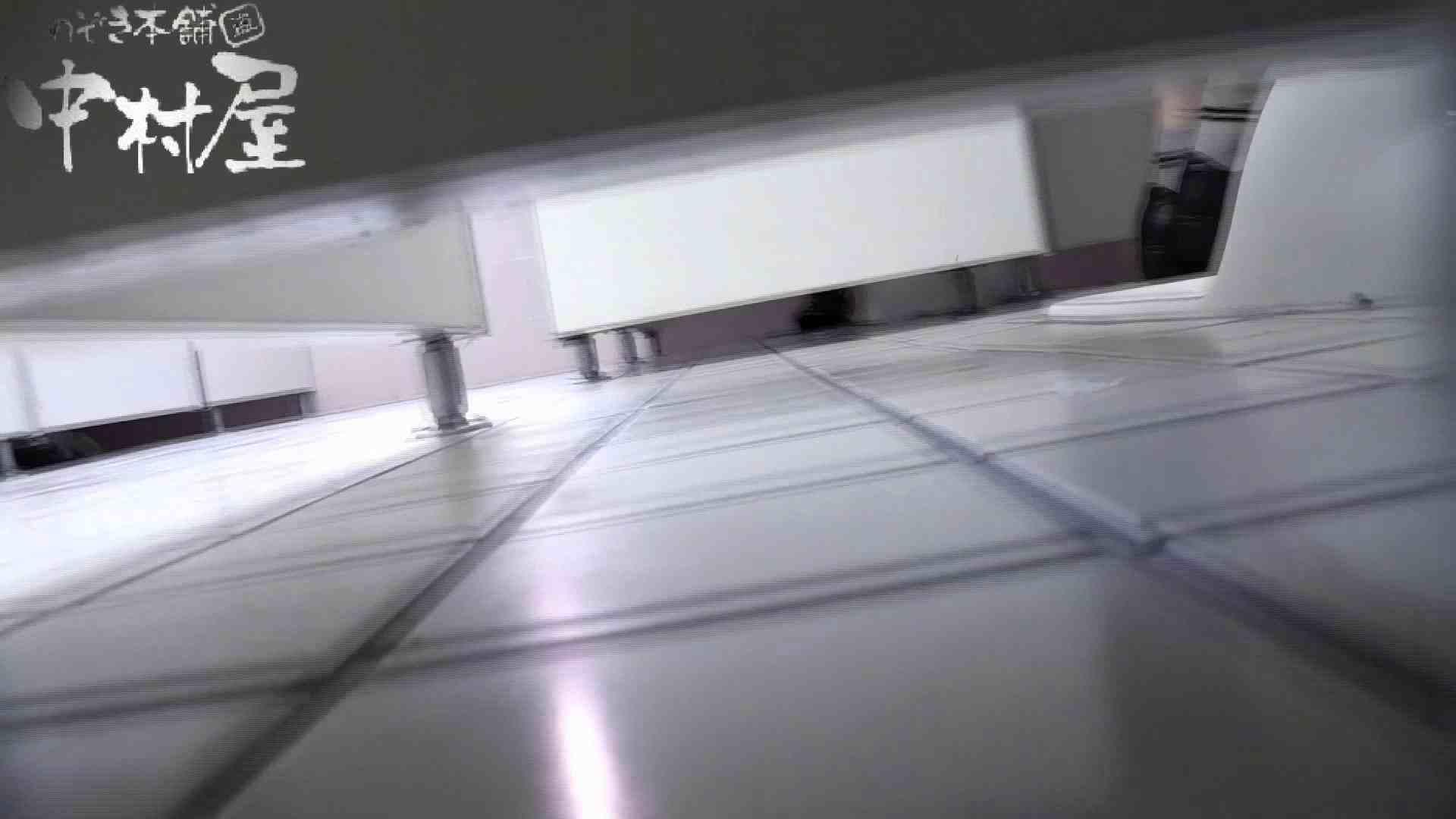 【美しい日本の未来】美しい日本の未来 No.41 反射を利用して、斬新な絶景が開かれた!! モロだしオマンコ 戯れ無修正画像 74pic 34
