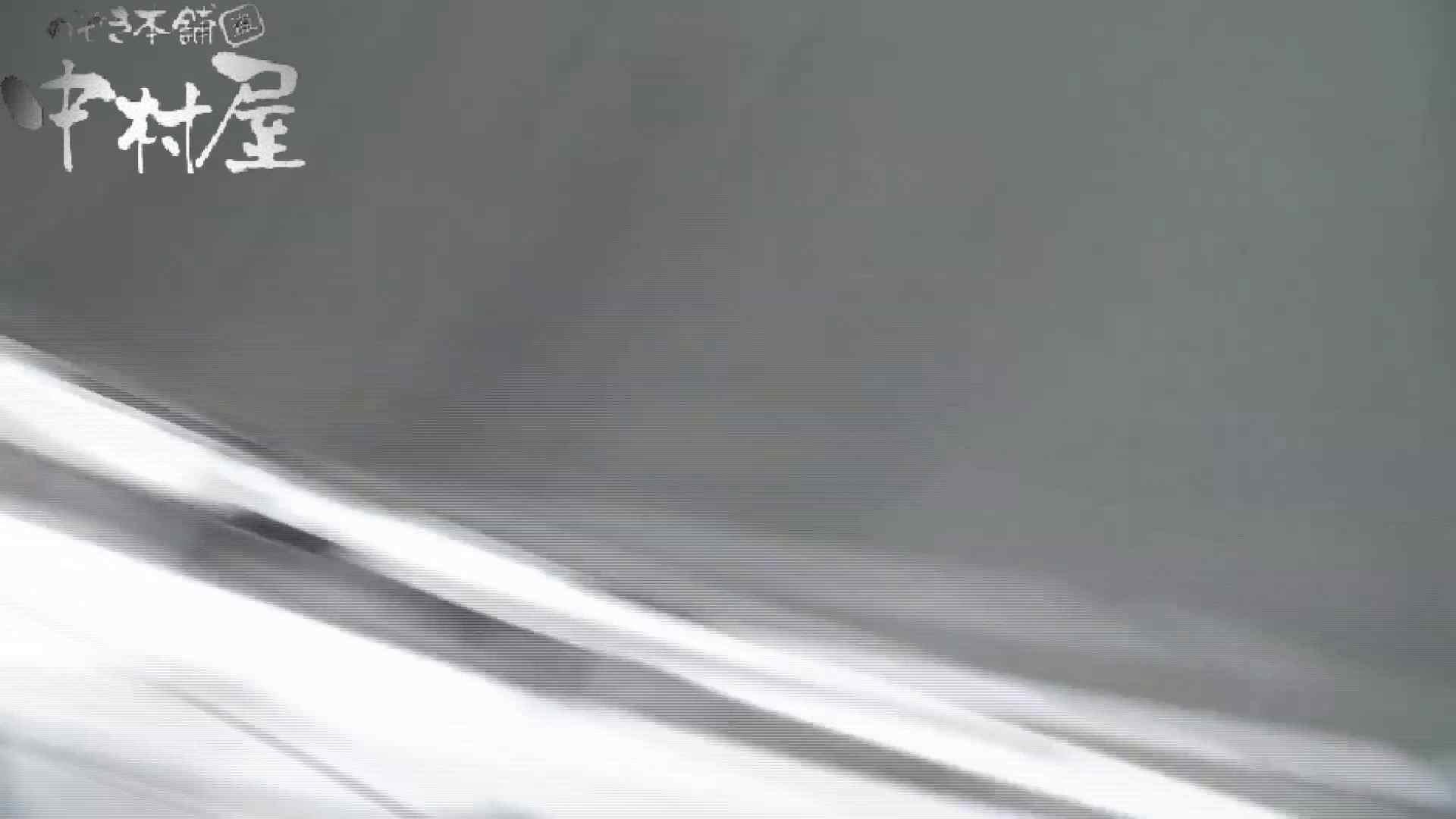 【美しい日本の未来】美しい日本の未来 No.41 反射を利用して、斬新な絶景が開かれた!! 現役ギャル AV無料動画キャプチャ 74pic 42