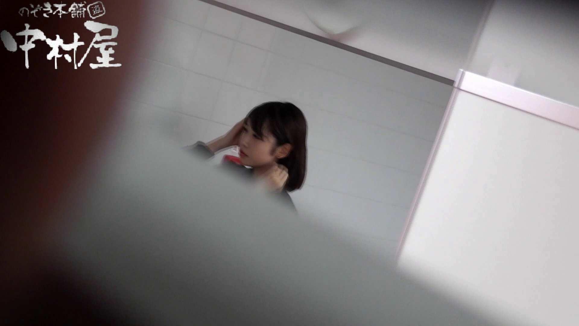 【美しい日本の未来】美しい日本の未来 No.41 反射を利用して、斬新な絶景が開かれた!! 現役ギャル AV無料動画キャプチャ 74pic 47