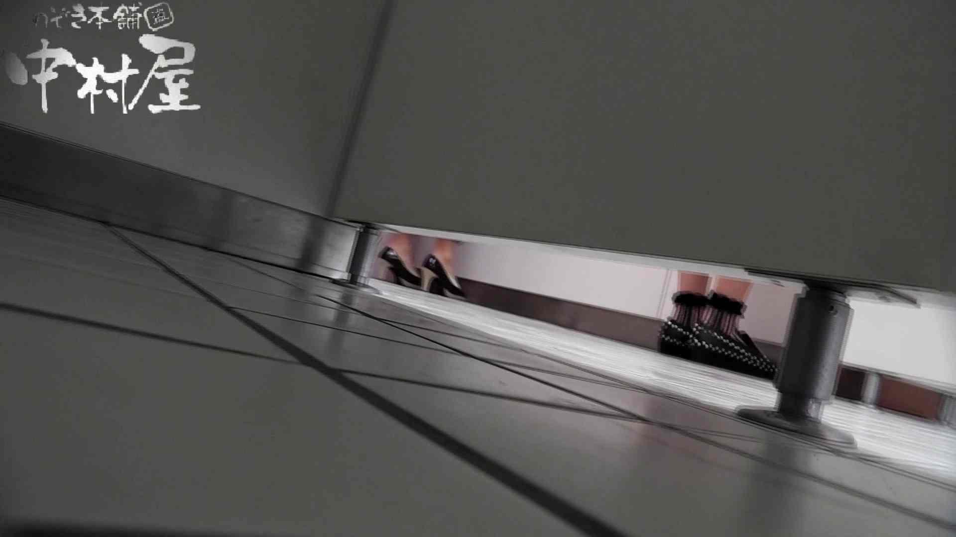【美しい日本の未来】美しい日本の未来 No.41 反射を利用して、斬新な絶景が開かれた!! マンコ・ムレムレ ぱこり動画紹介 74pic 58