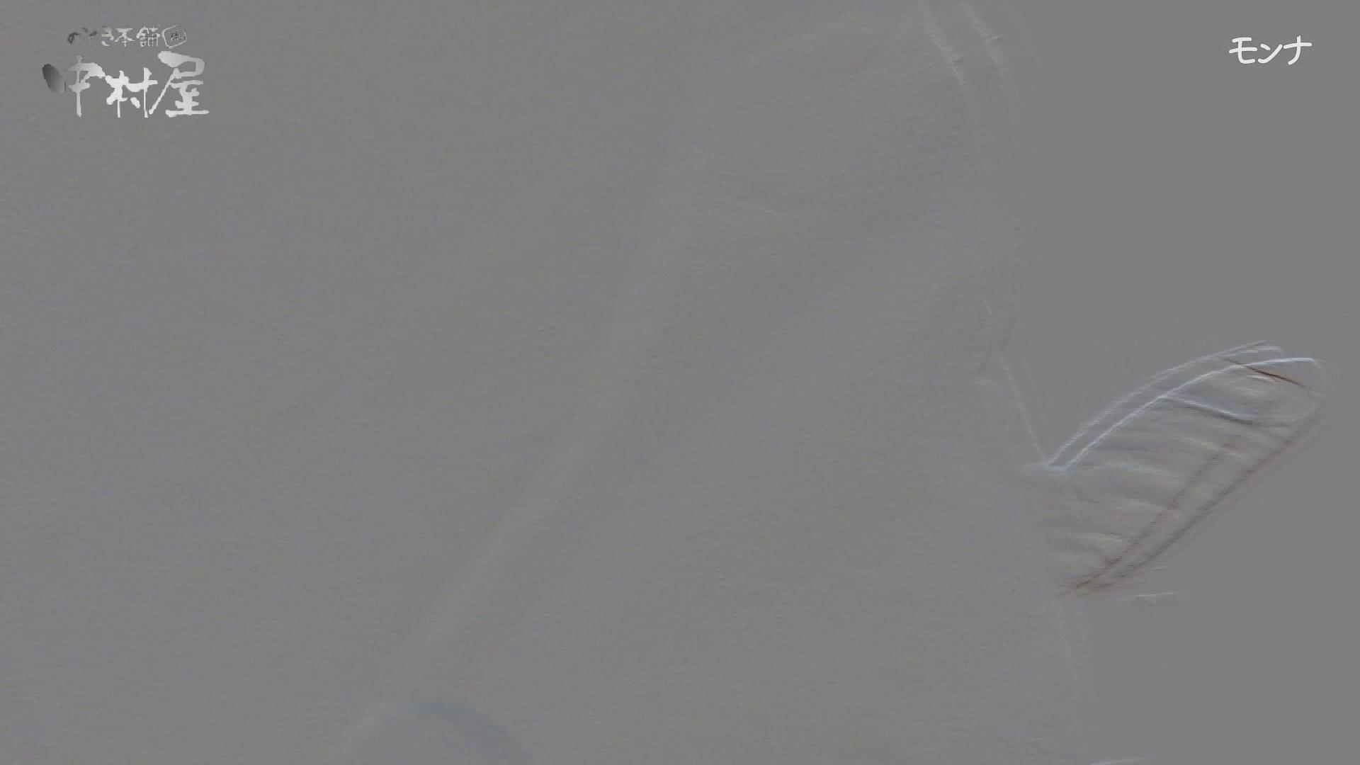 美しい日本の未来 No.49 何があった?カメラ持ちながらみんなの前に!潜り抜け 後編 盗撮師作品  79pic 5