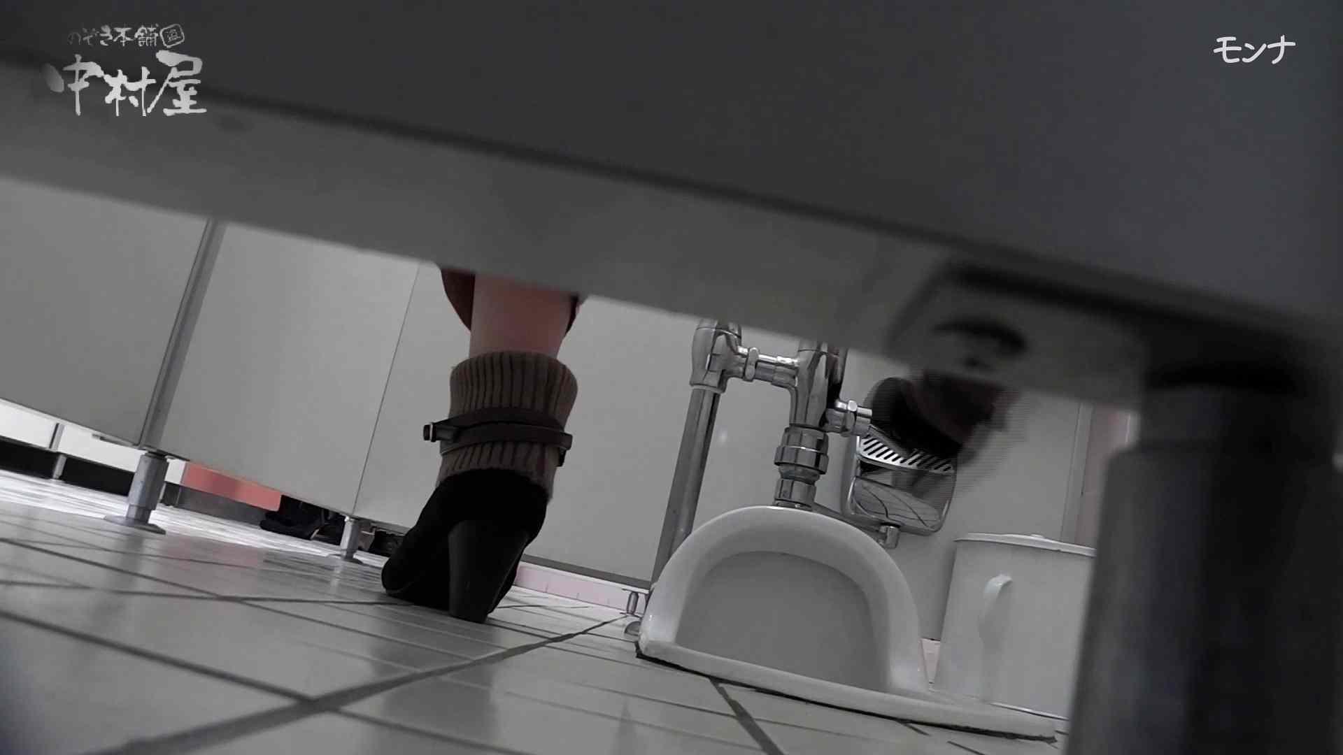 美しい日本の未来 No.49 何があった?カメラ持ちながらみんなの前に!潜り抜け 後編 現役ギャル われめAV動画紹介 79pic 12