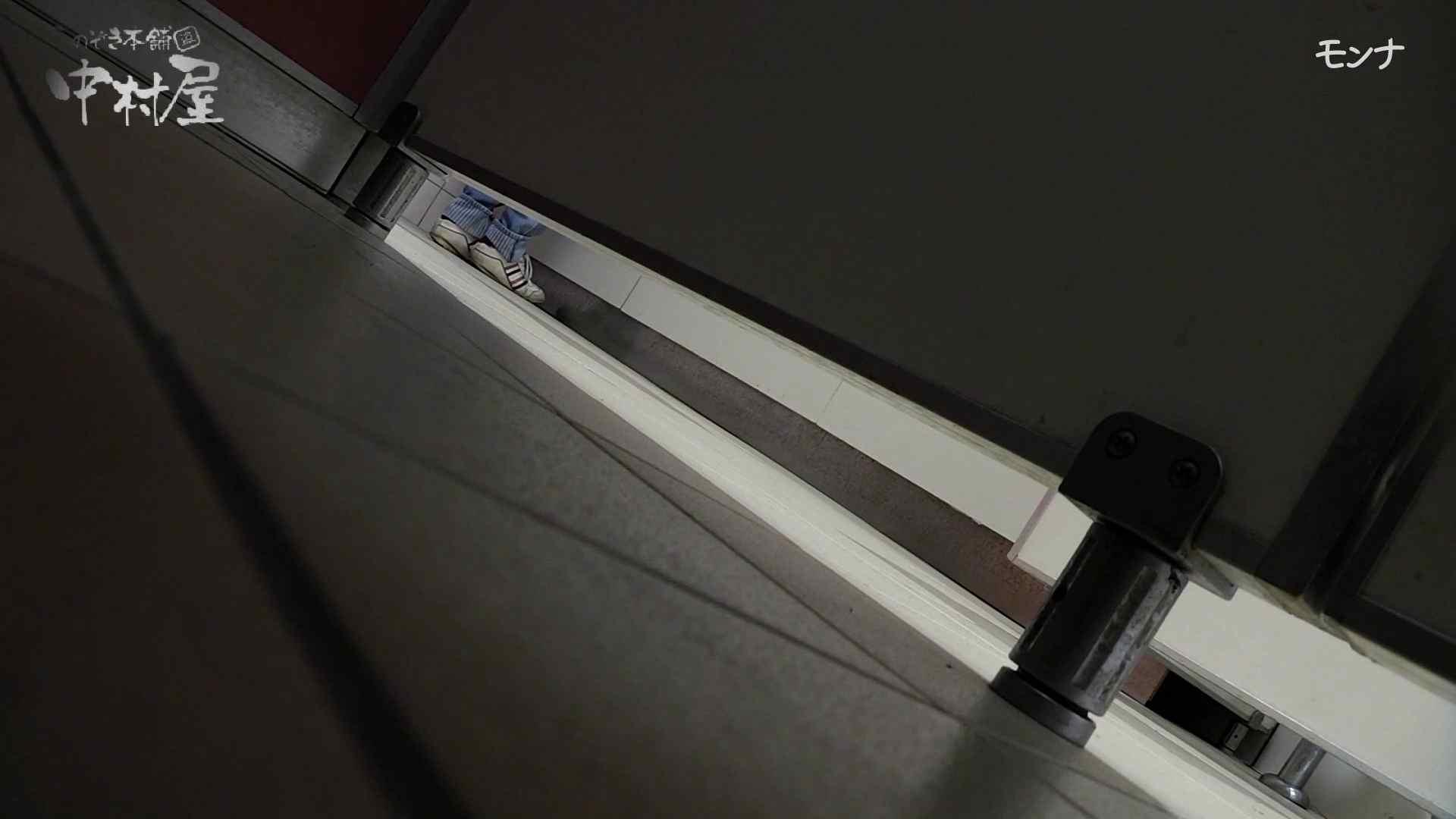 美しい日本の未来 No.49 何があった?カメラ持ちながらみんなの前に!潜り抜け 後編 盗撮師作品  79pic 35