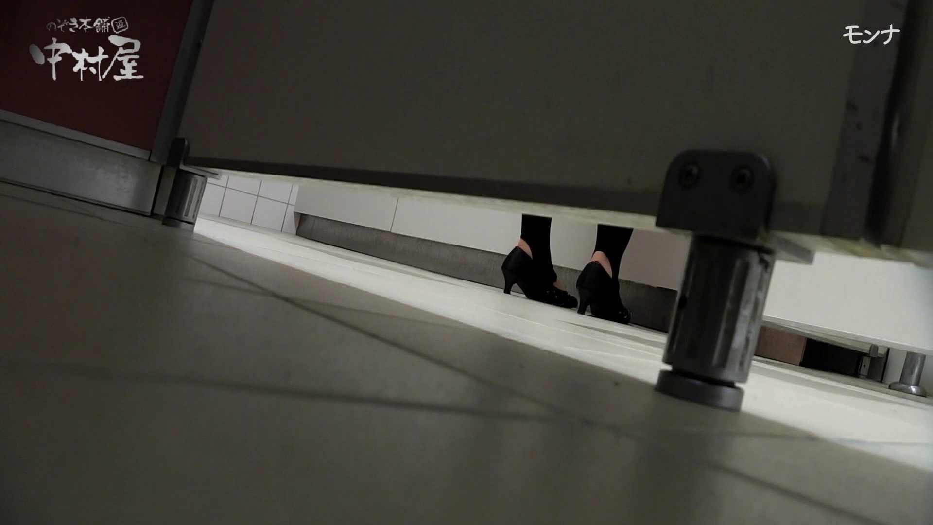 美しい日本の未来 No.49 何があった?カメラ持ちながらみんなの前に!潜り抜け 後編 マンコ・ムレムレ すけべAV動画紹介 79pic 38