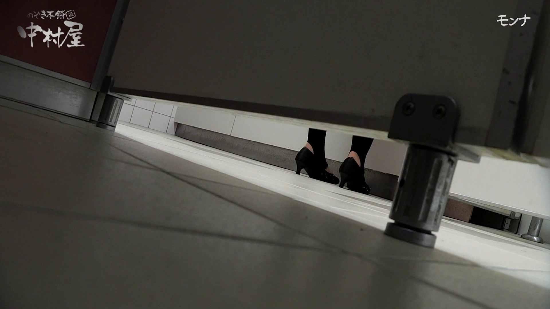 美しい日本の未来 No.49 何があった?カメラ持ちながらみんなの前に!潜り抜け 後編 盗撮師作品  79pic 40