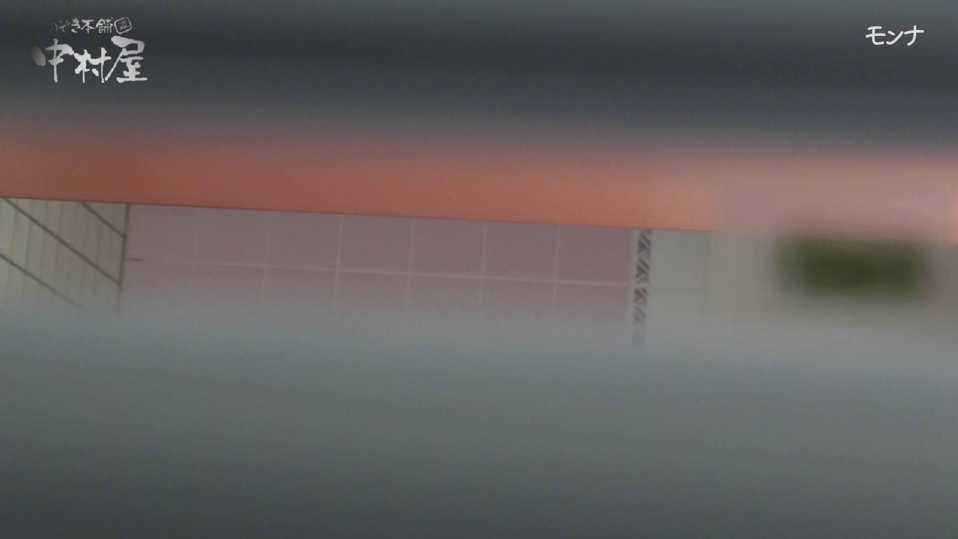 美しい日本の未来 No.49 何があった?カメラ持ちながらみんなの前に!潜り抜け 後編 マンコ・ムレムレ すけべAV動画紹介 79pic 43