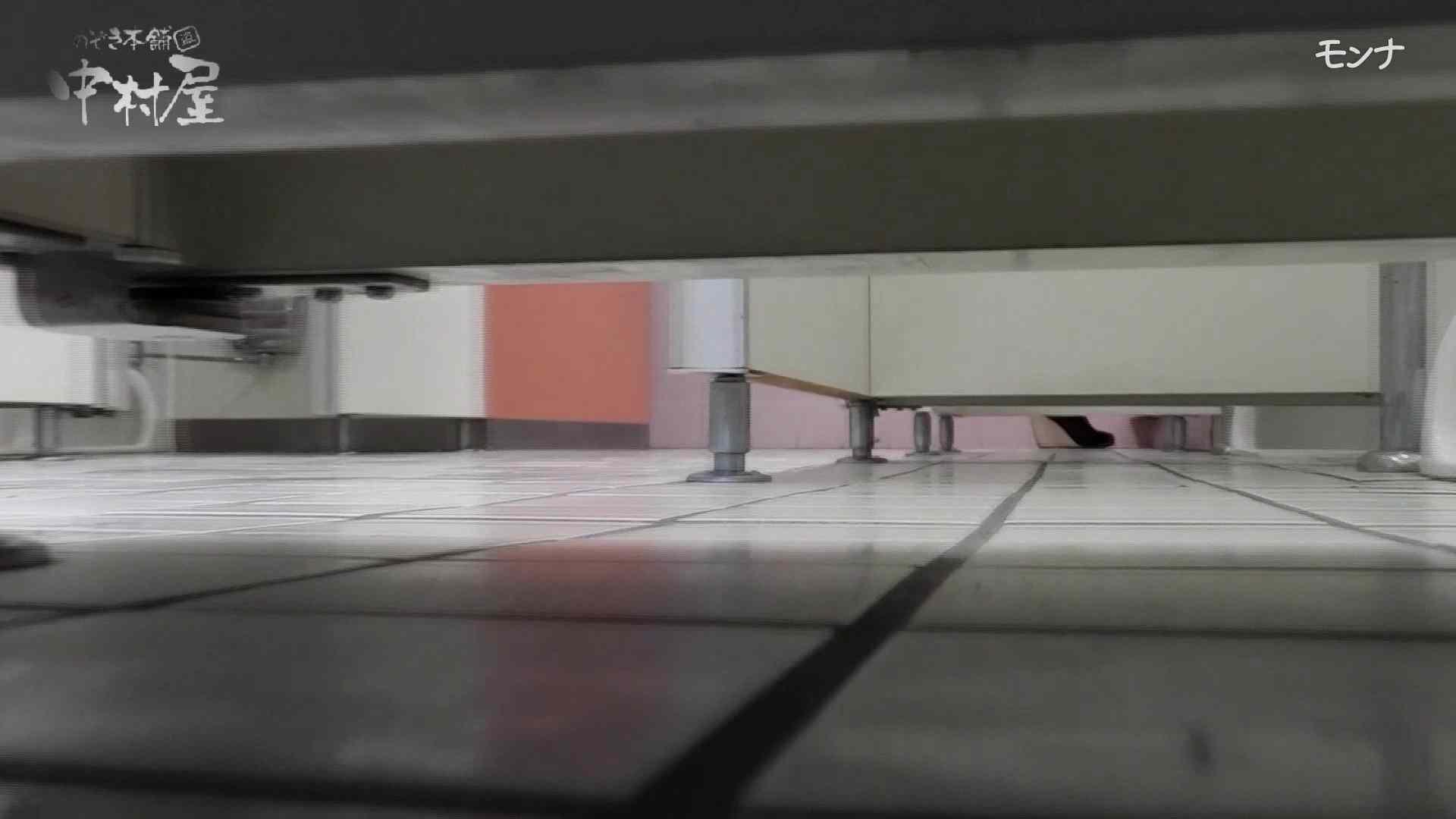 美しい日本の未来 No.49 何があった?カメラ持ちながらみんなの前に!潜り抜け 後編 盗撮師作品   モロだしオマンコ  79pic 46