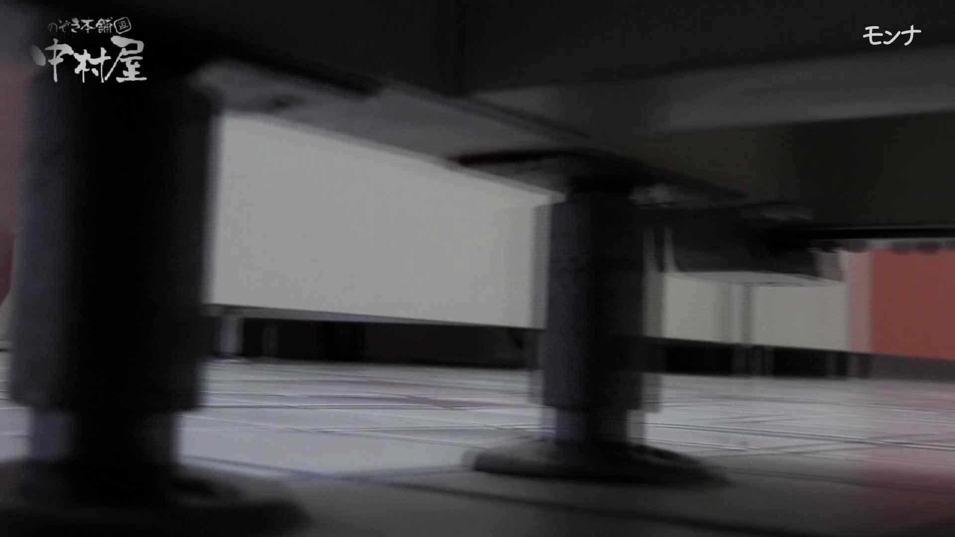 美しい日本の未来 No.49 何があった?カメラ持ちながらみんなの前に!潜り抜け 後編 覗き えろ無修正画像 79pic 49