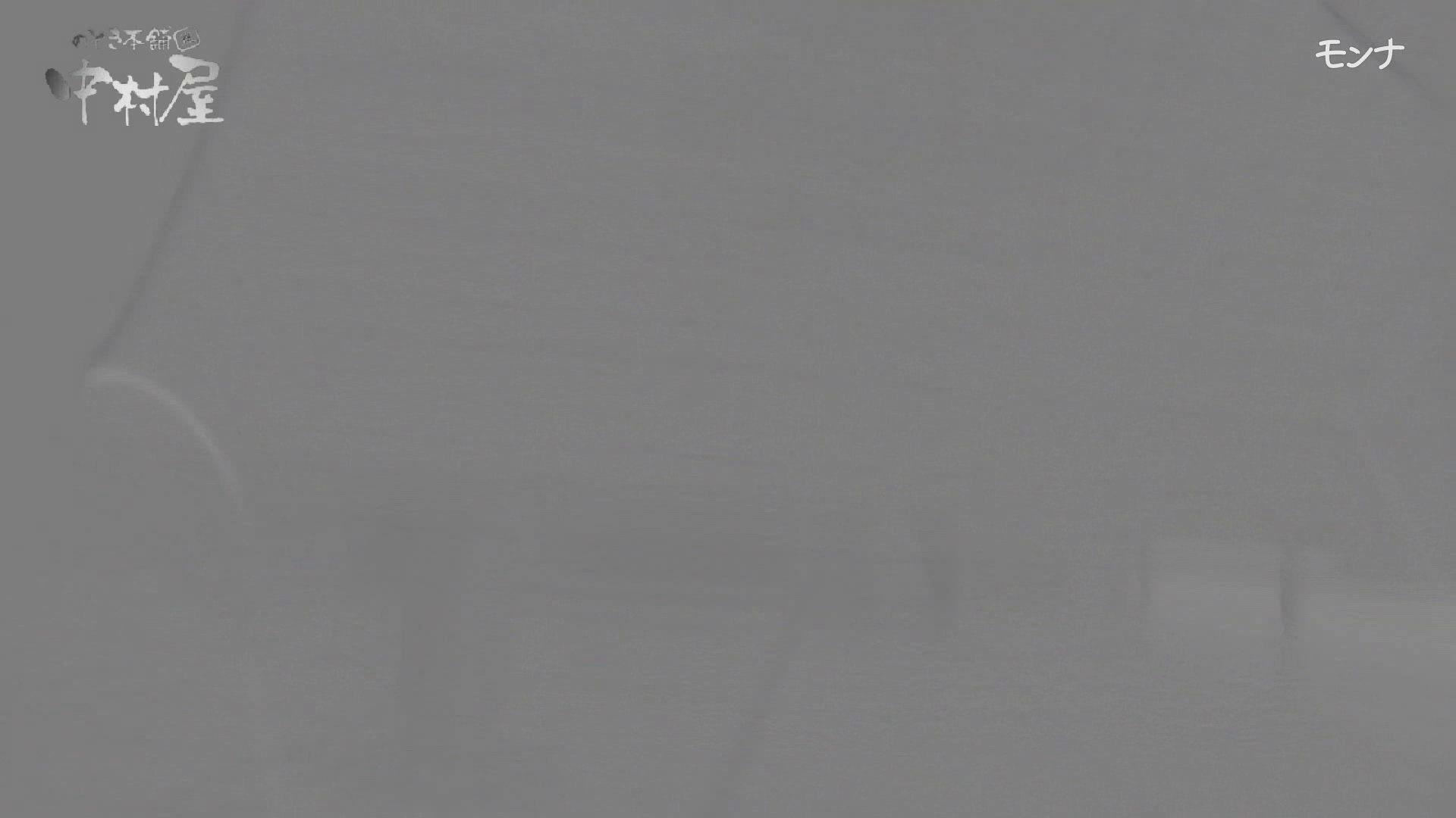 美しい日本の未来 No.49 何があった?カメラ持ちながらみんなの前に!潜り抜け 後編 現役ギャル われめAV動画紹介 79pic 52