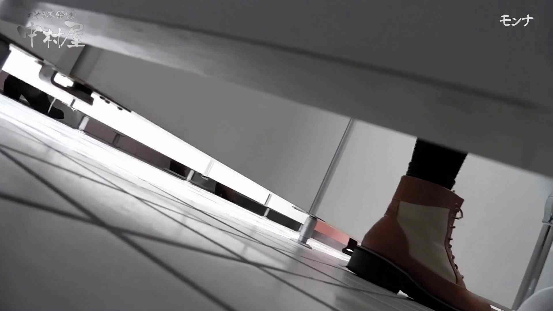 美しい日本の未来 No.49 何があった?カメラ持ちながらみんなの前に!潜り抜け 後編 盗撮師作品  79pic 70