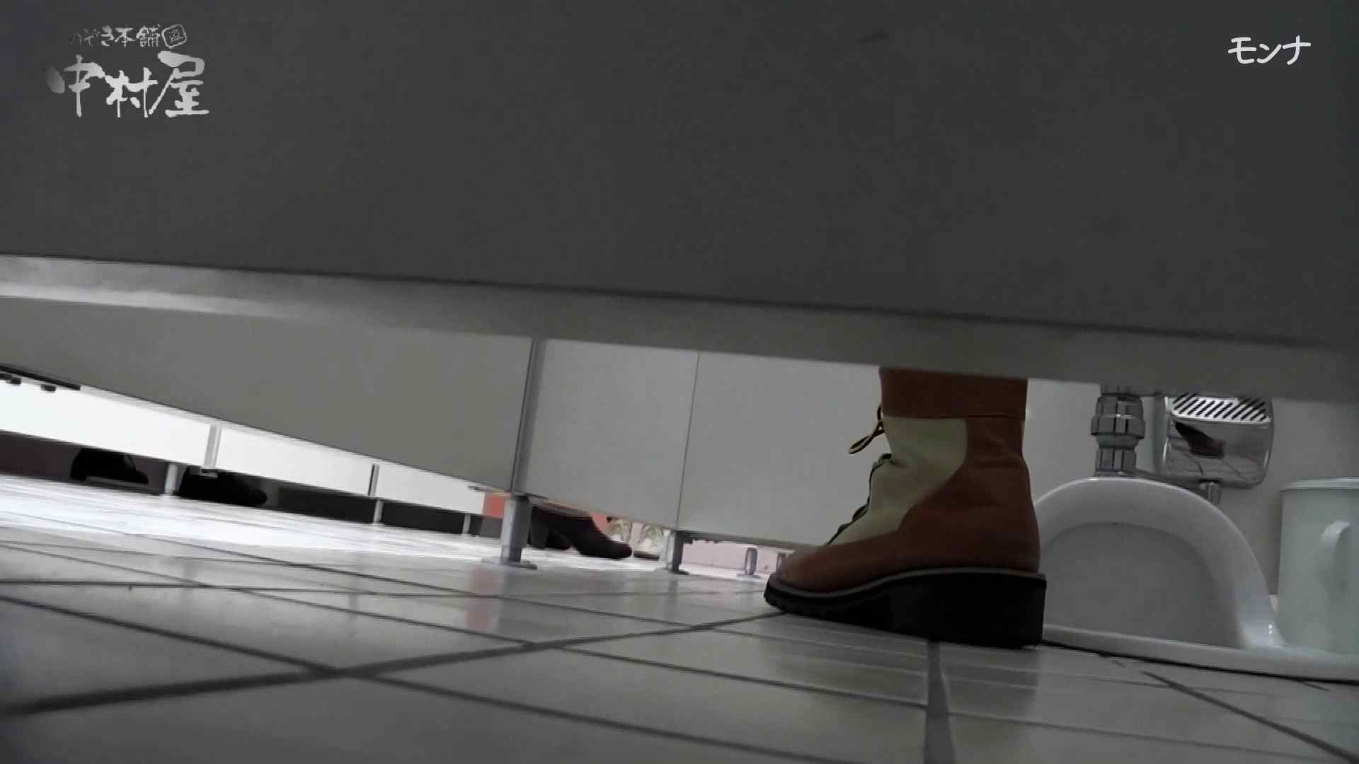 美しい日本の未来 No.49 何があった?カメラ持ちながらみんなの前に!潜り抜け 後編 マンコ・ムレムレ すけべAV動画紹介 79pic 73