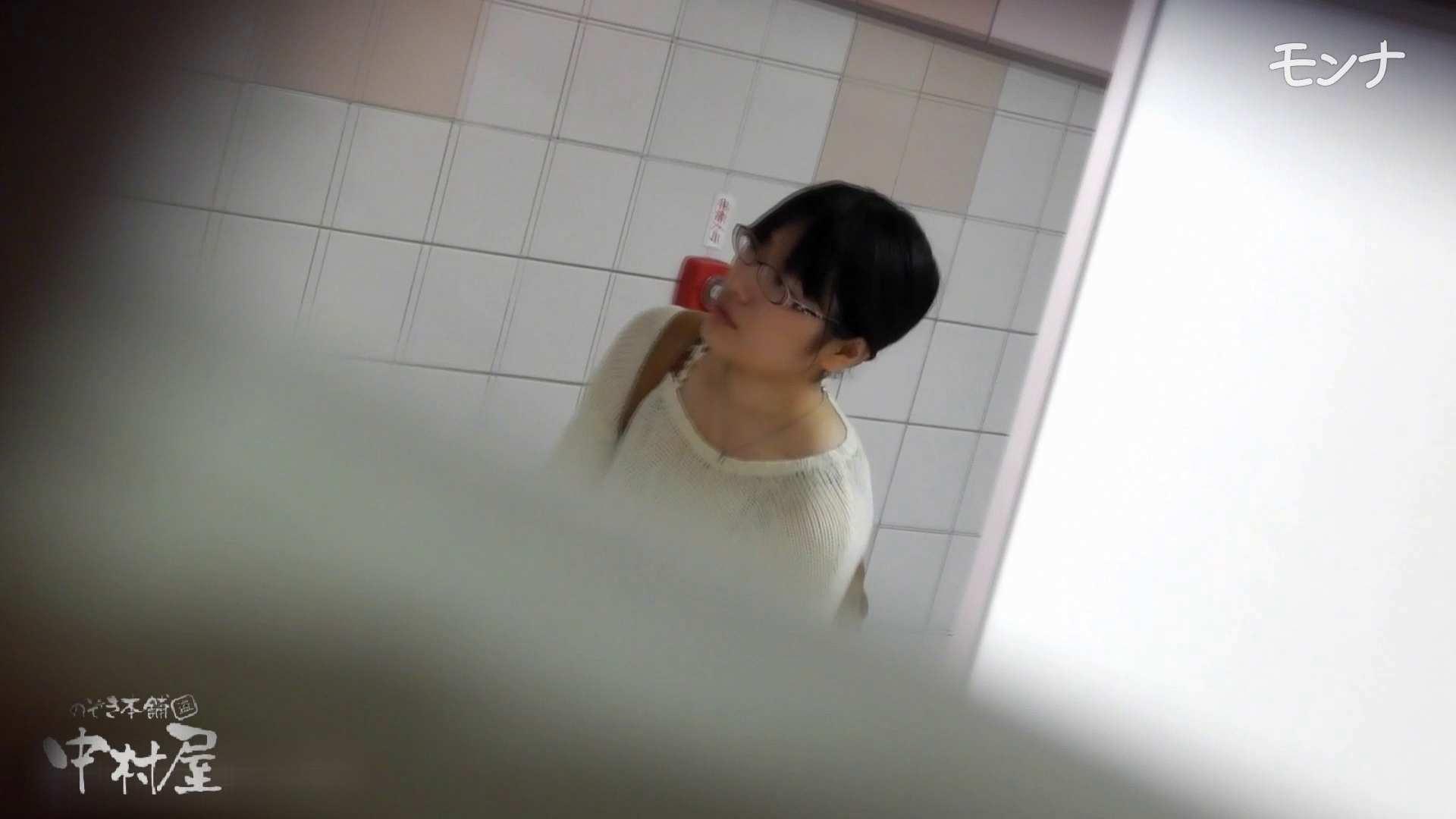 美しい日本の未来 No.55 普通の子たちの日常調長身あり 覗き セックス無修正動画無料 72pic 24