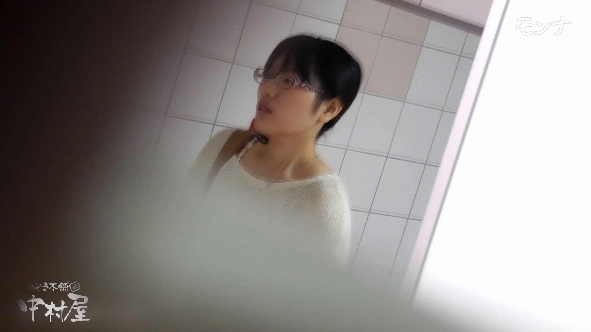 美しい日本の未来 No.55 普通の子たちの日常調長身あり 盗撮師作品  72pic 25