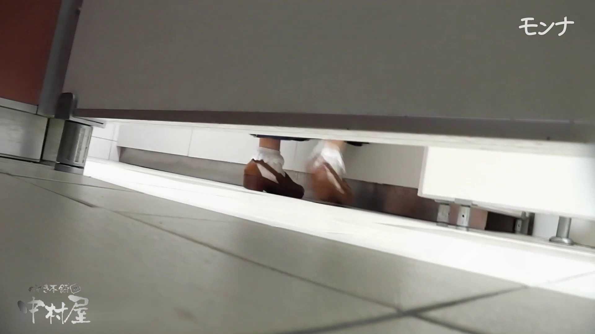 美しい日本の未来 No.55 普通の子たちの日常調長身あり マンコ・ムレムレ 盗撮動画紹介 72pic 28