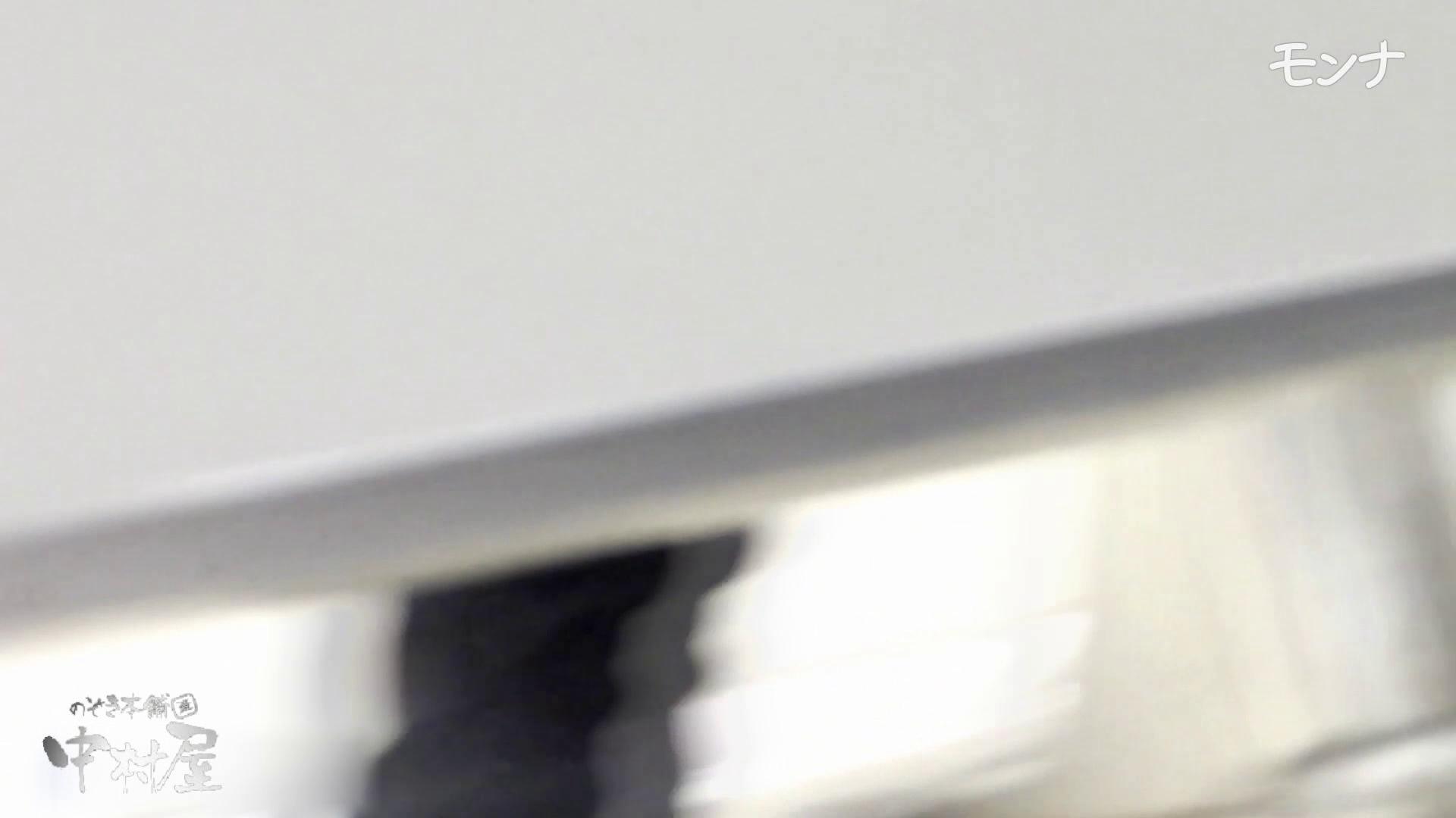 美しい日本の未来 No.55 普通の子たちの日常調長身あり マンコ・ムレムレ 盗撮動画紹介 72pic 48
