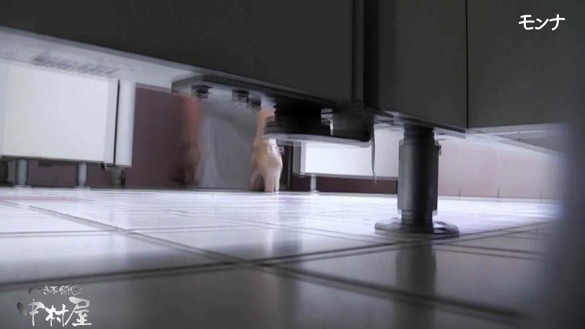 【美しい日本の未来】美しい日本の未来 No.73 自然なセクシーな仕草に感動中 覗き | マンコ・ムレムレ  89pic 21