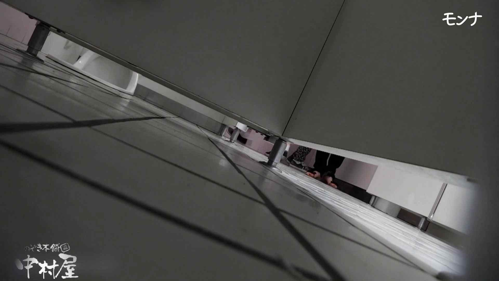 【美しい日本の未来】美しい日本の未来 No.73 自然なセクシーな仕草に感動中 盗撮師作品 スケベ動画紹介 89pic 22