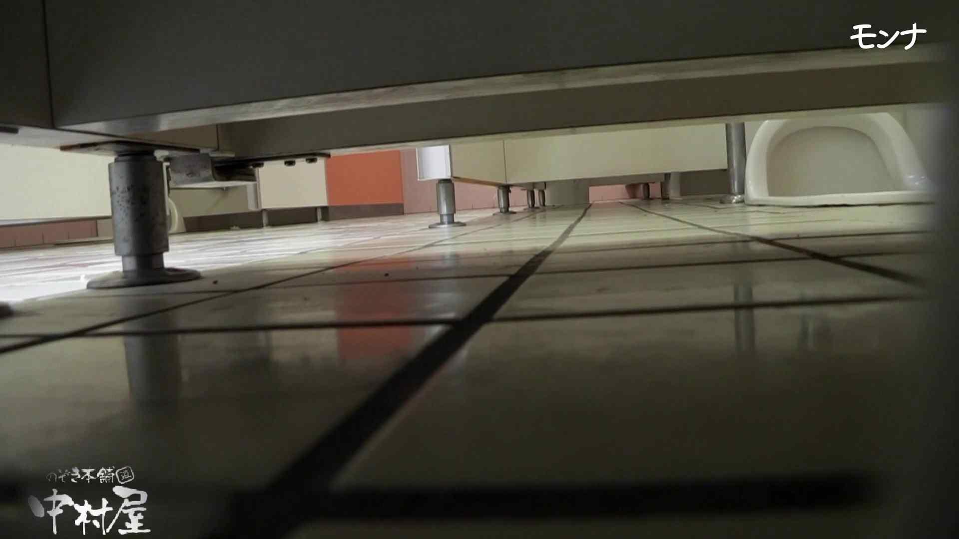 【美しい日本の未来】美しい日本の未来 No.73 自然なセクシーな仕草に感動中 盗撮師作品 スケベ動画紹介 89pic 27