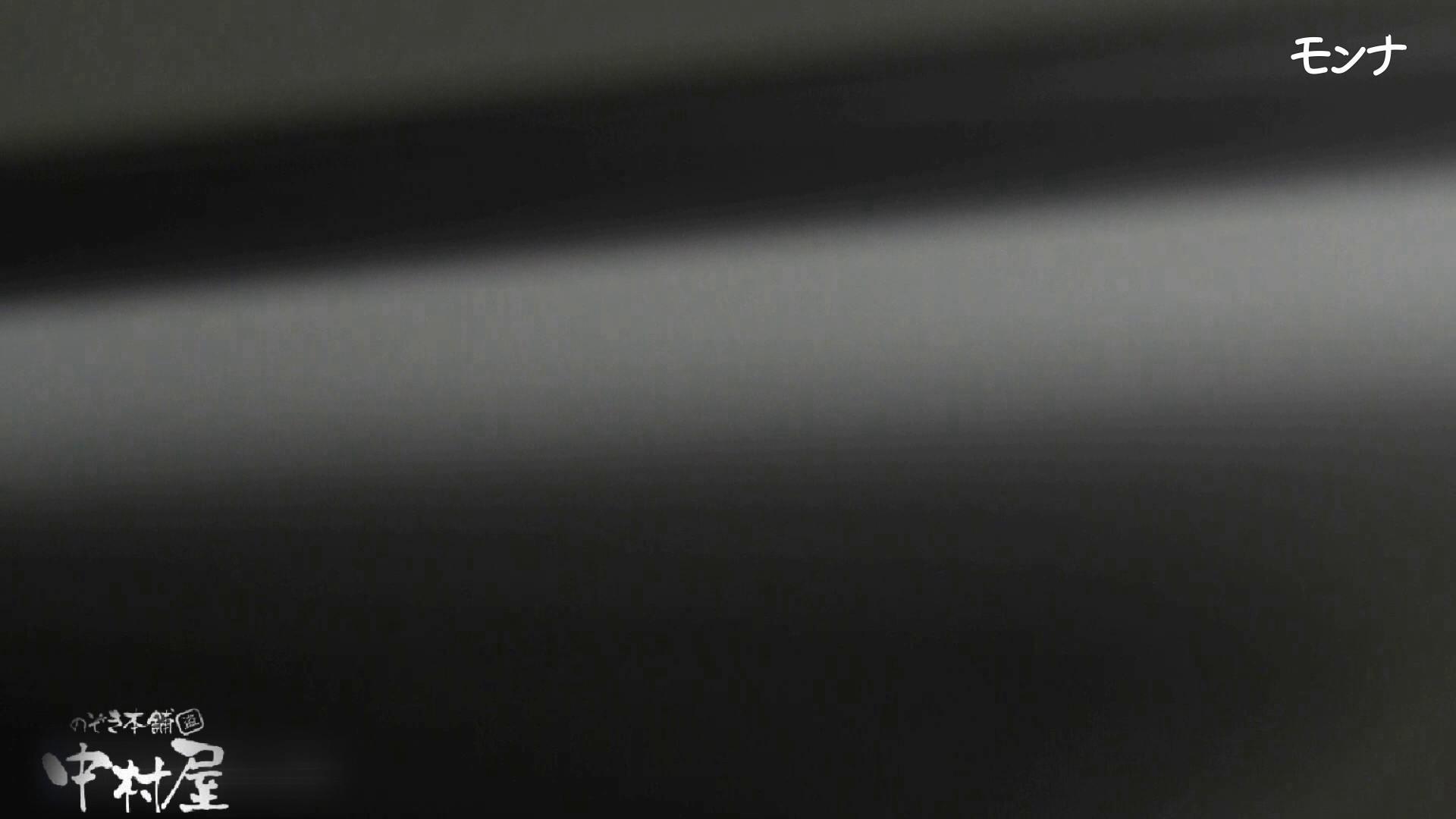 【美しい日本の未来】美しい日本の未来 No.73 自然なセクシーな仕草に感動中 モロだしオマンコ オメコ動画キャプチャ 89pic 34