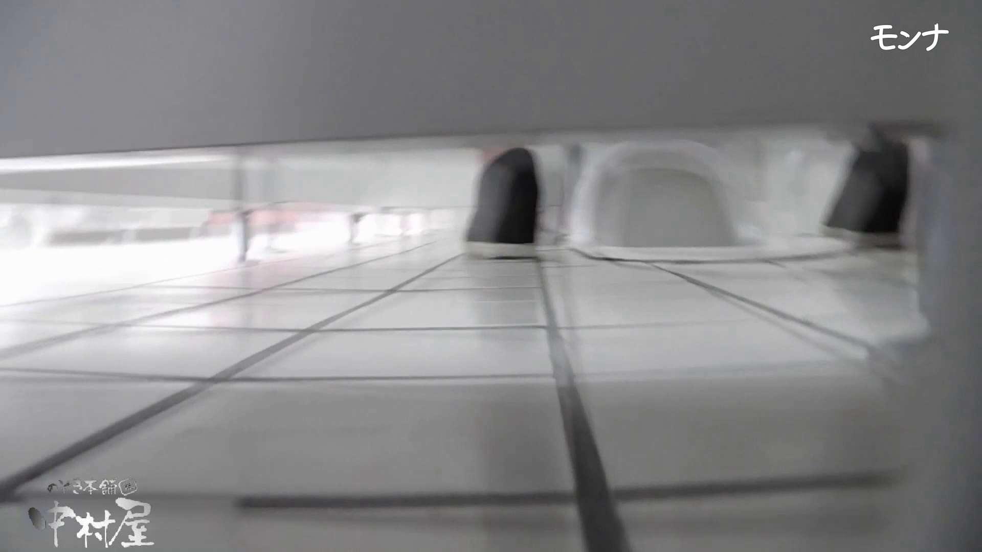 【美しい日本の未来】美しい日本の未来 No.73 自然なセクシーな仕草に感動中 現役ギャル のぞき動画画像 89pic 53