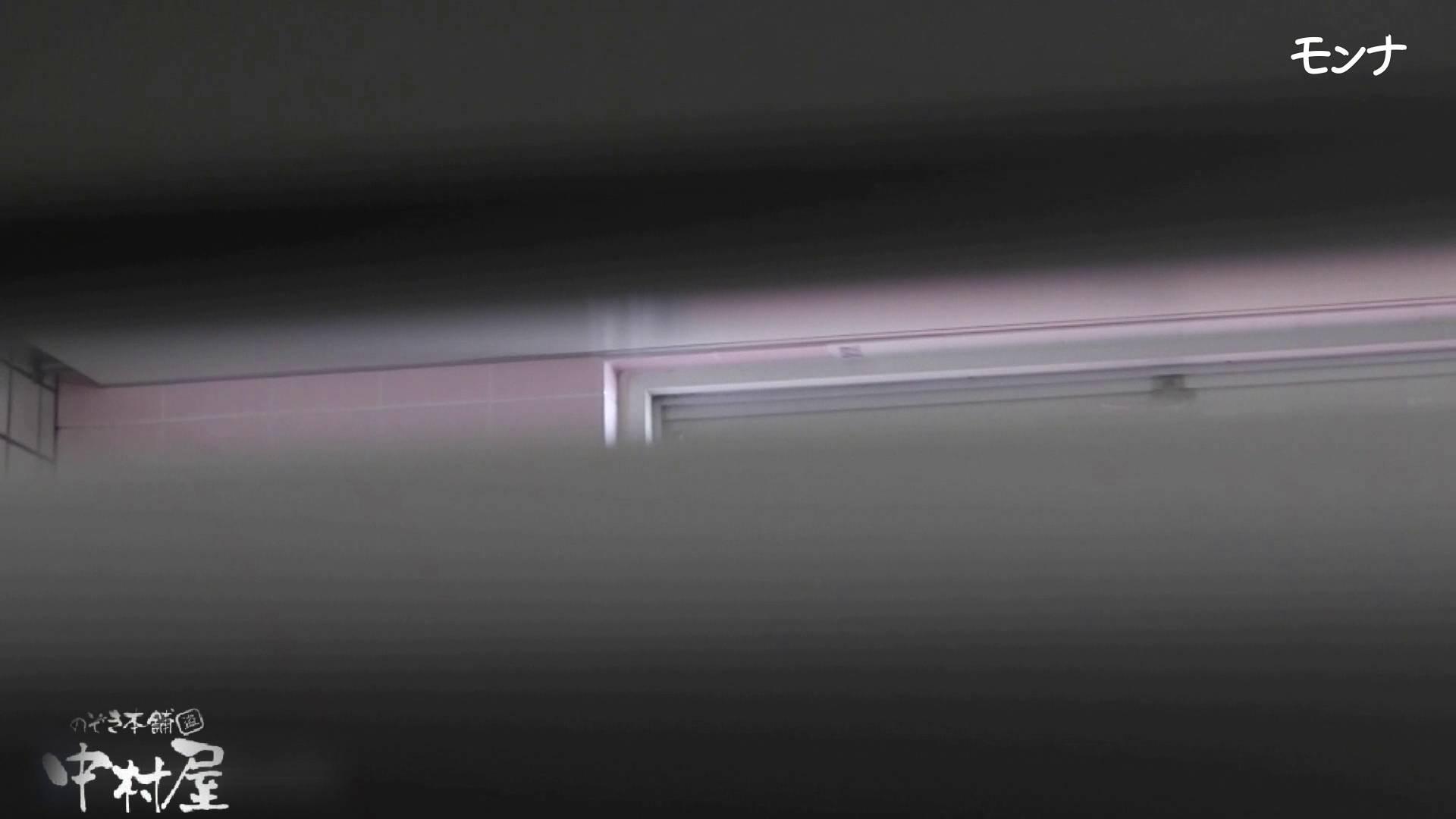 【美しい日本の未来】美しい日本の未来 No.73 自然なセクシーな仕草に感動中 盗撮師作品 スケベ動画紹介 89pic 57