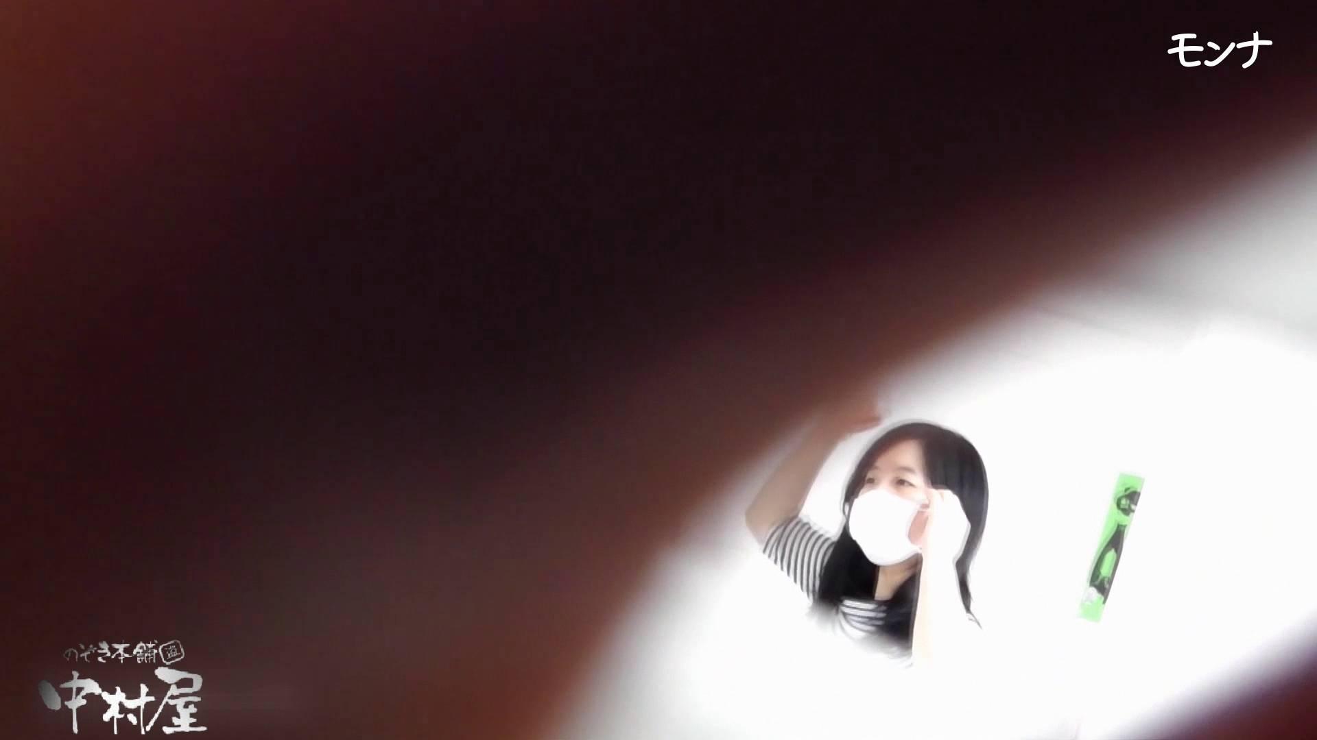 【美しい日本の未来】美しい日本の未来 No.73 自然なセクシーな仕草に感動中 モロだしオマンコ オメコ動画キャプチャ 89pic 59