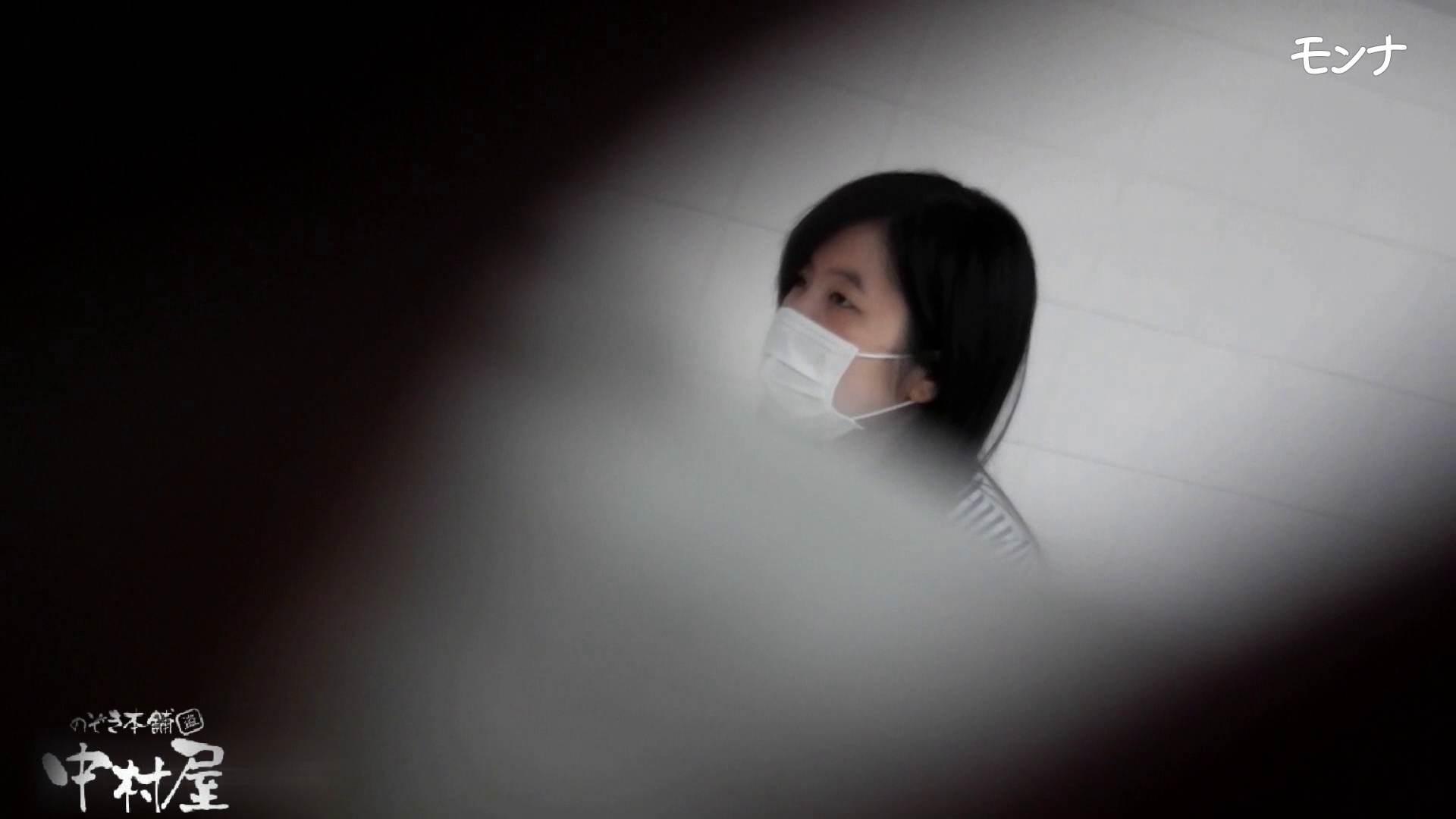 【美しい日本の未来】美しい日本の未来 No.73 自然なセクシーな仕草に感動中 覗き  89pic 60
