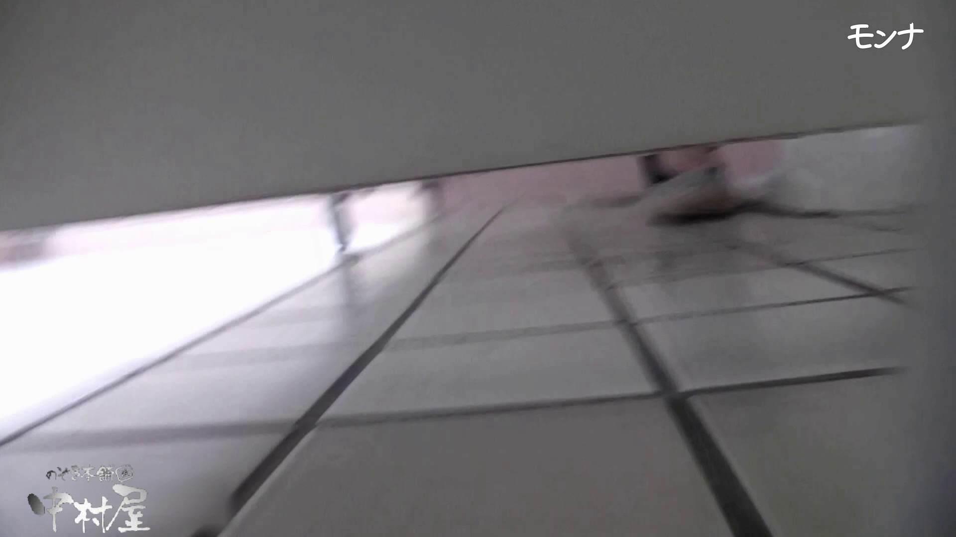 【美しい日本の未来】美しい日本の未来 No.73 自然なセクシーな仕草に感動中 覗き | マンコ・ムレムレ  89pic 61