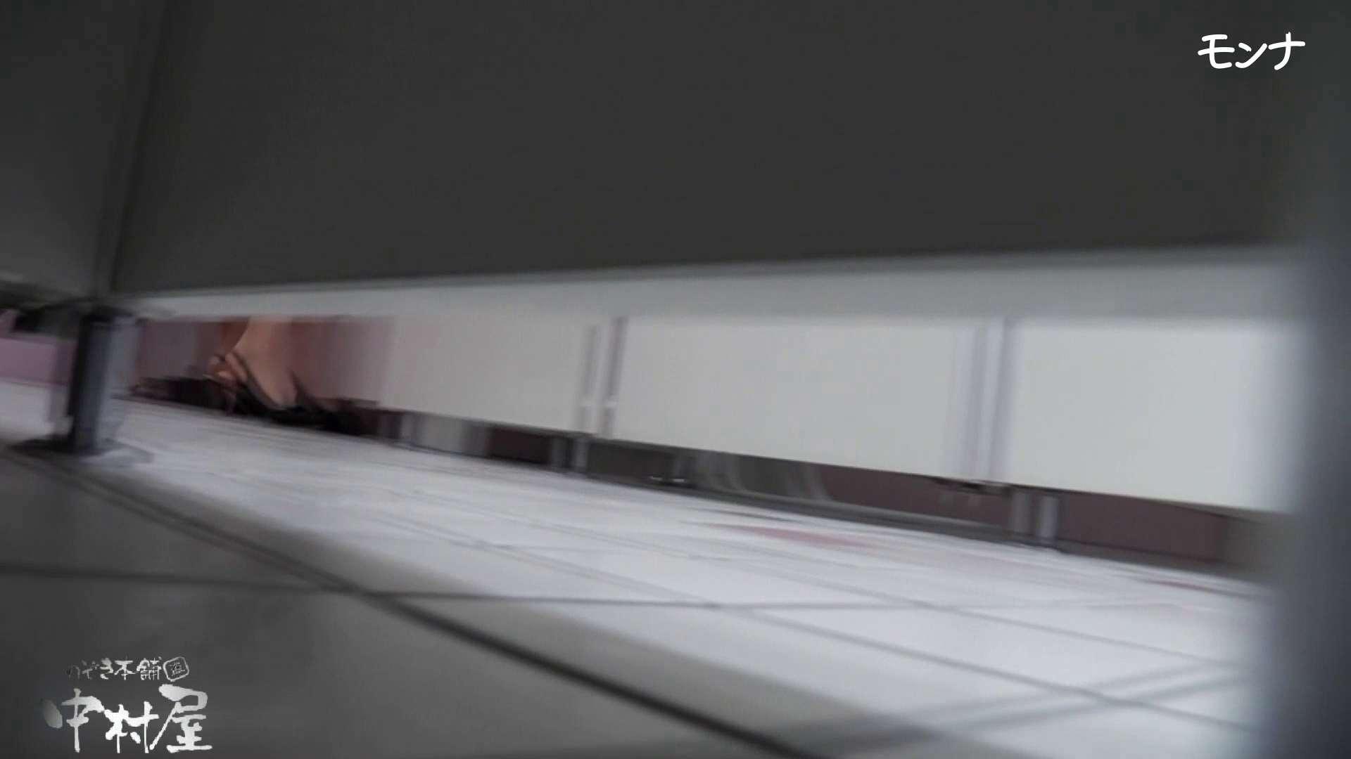 【美しい日本の未来】美しい日本の未来 No.73 自然なセクシーな仕草に感動中 覗き  89pic 70