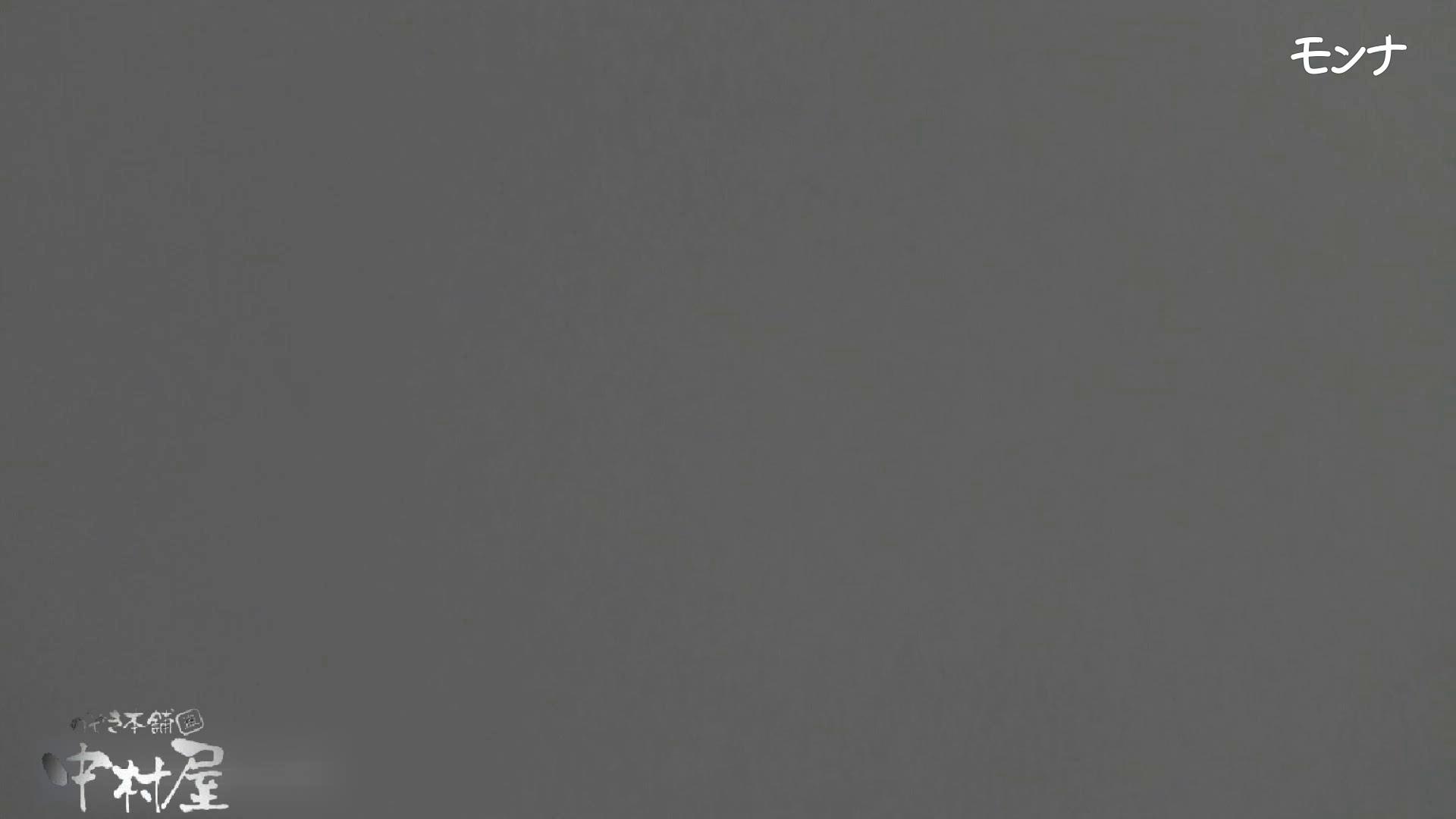 【美しい日本の未来】美しい日本の未来 No.73 自然なセクシーな仕草に感動中 覗き  89pic 75