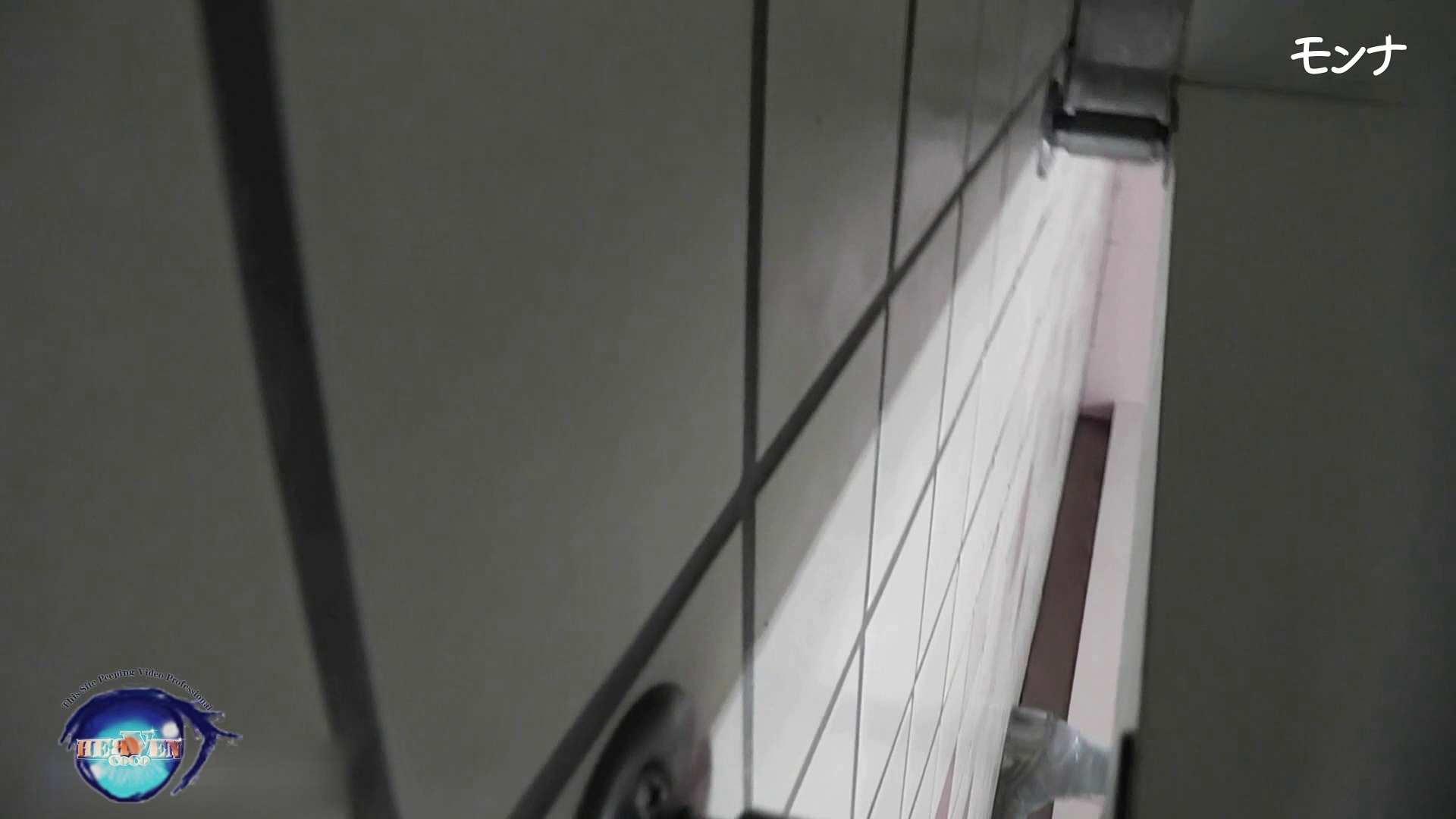 【美しい日本の未来】美しい日本の未来 No.75 たまらないくびれ 2 生え茂る モロだしオマンコ 盗撮動画紹介 70pic 3