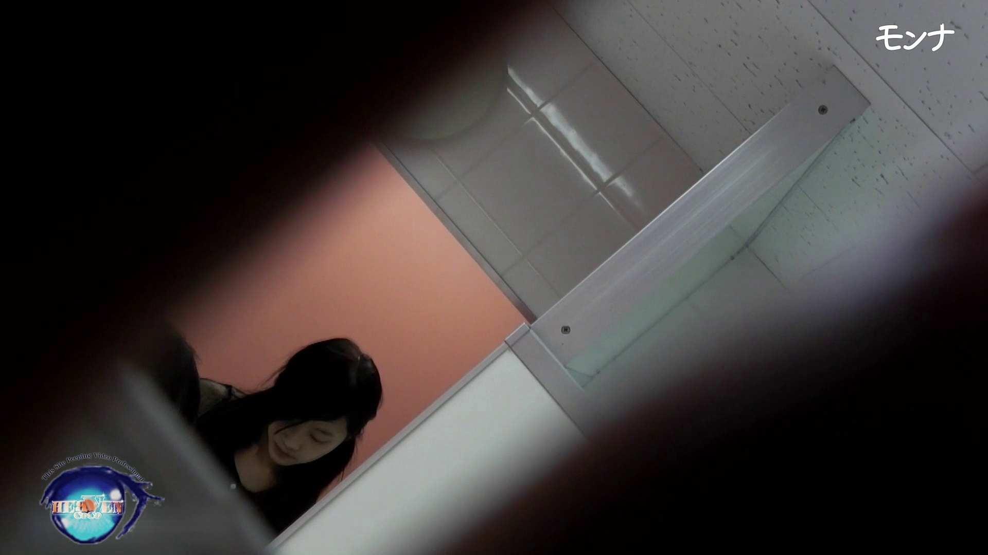 【美しい日本の未来】美しい日本の未来 No.75 たまらないくびれ 2 生え茂る 覗き ヌード画像 70pic 4