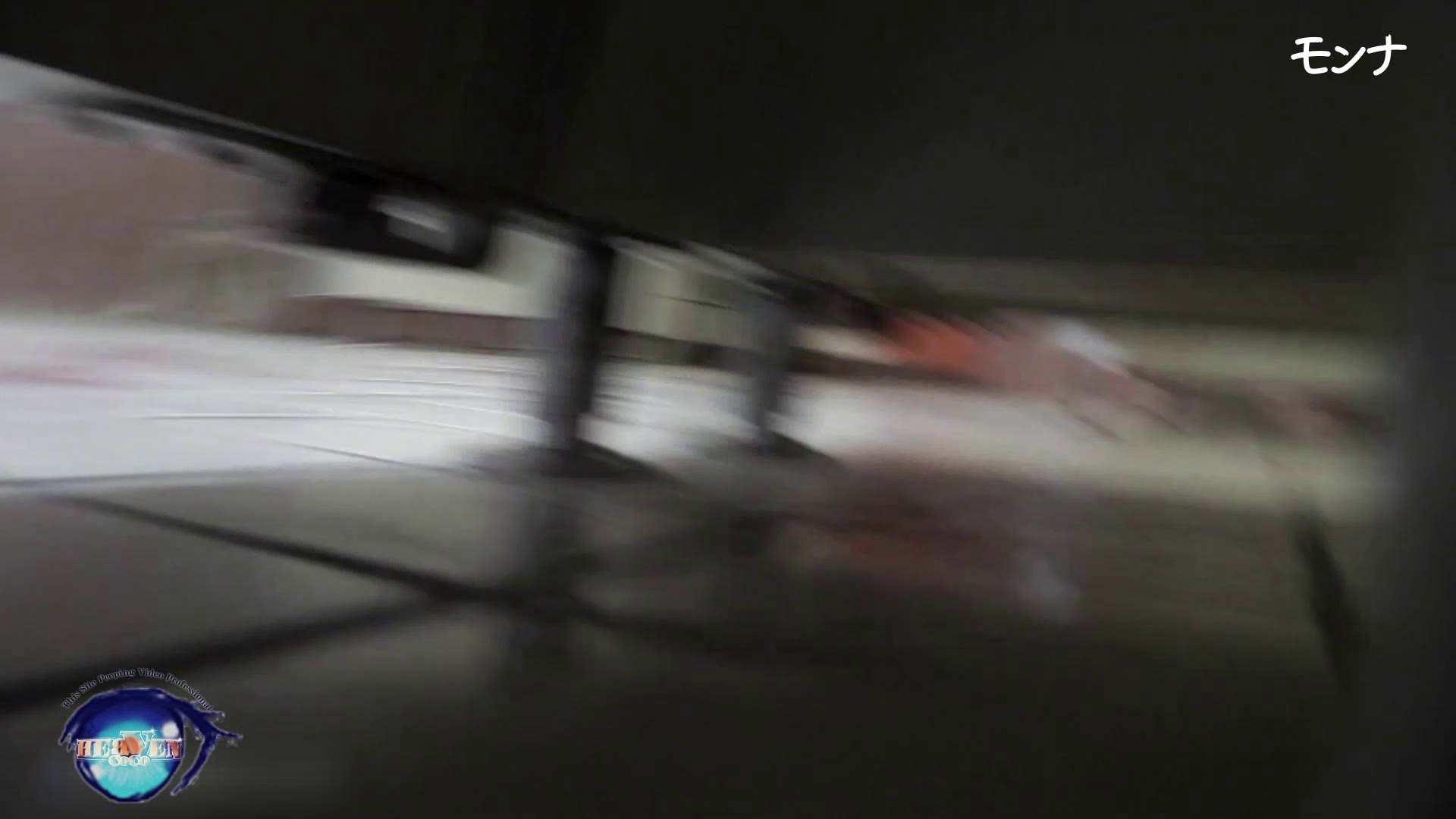 【美しい日本の未来】美しい日本の未来 No.75 たまらないくびれ 2 生え茂る 盗撮師作品  70pic 5