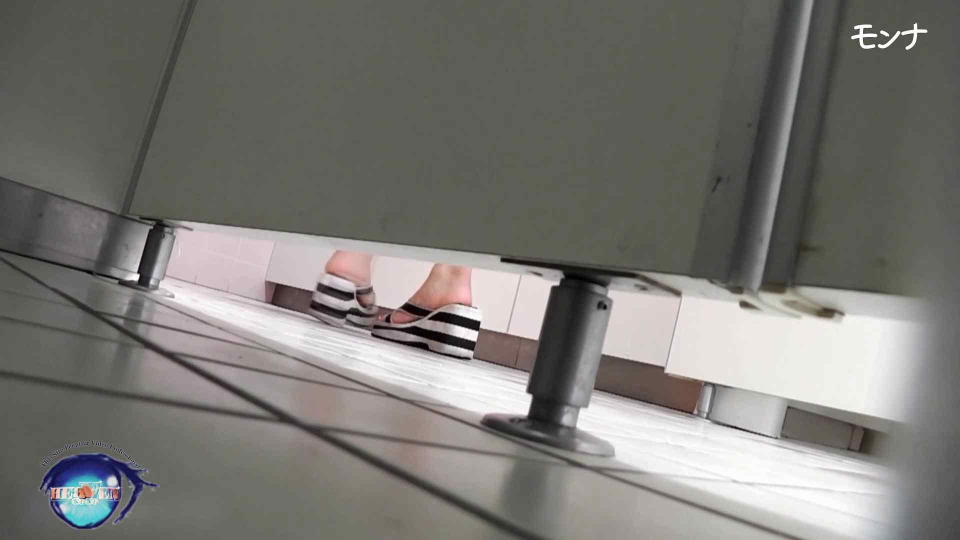 【美しい日本の未来】美しい日本の未来 No.75 たまらないくびれ 2 生え茂る 盗撮師作品  70pic 10