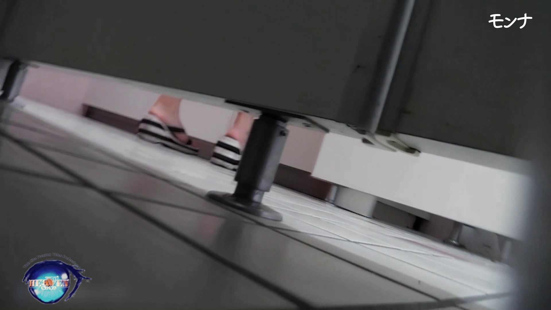 【美しい日本の未来】美しい日本の未来 No.75 たまらないくびれ 2 生え茂る マンコ・ムレムレ AV無料動画キャプチャ 70pic 12