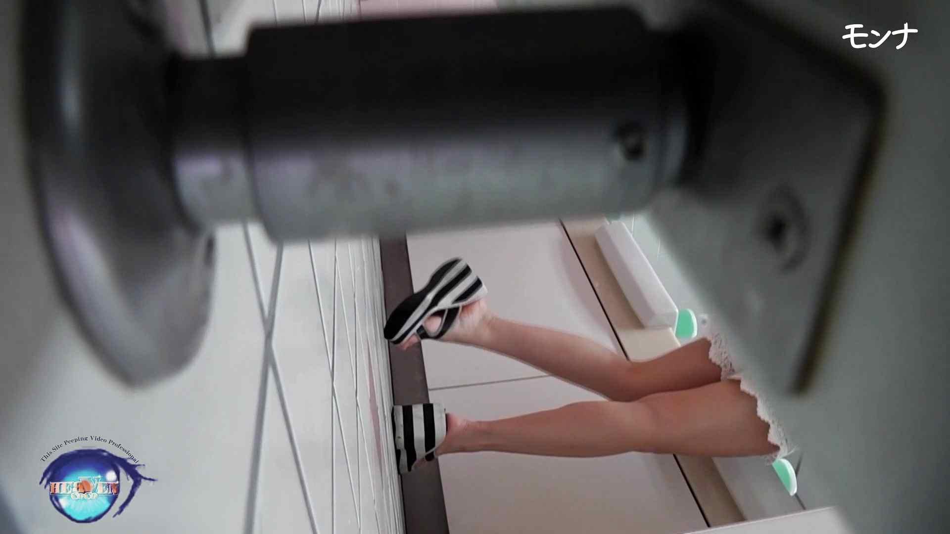 【美しい日本の未来】美しい日本の未来 No.75 たまらないくびれ 2 生え茂る モロだしオマンコ 盗撮動画紹介 70pic 13