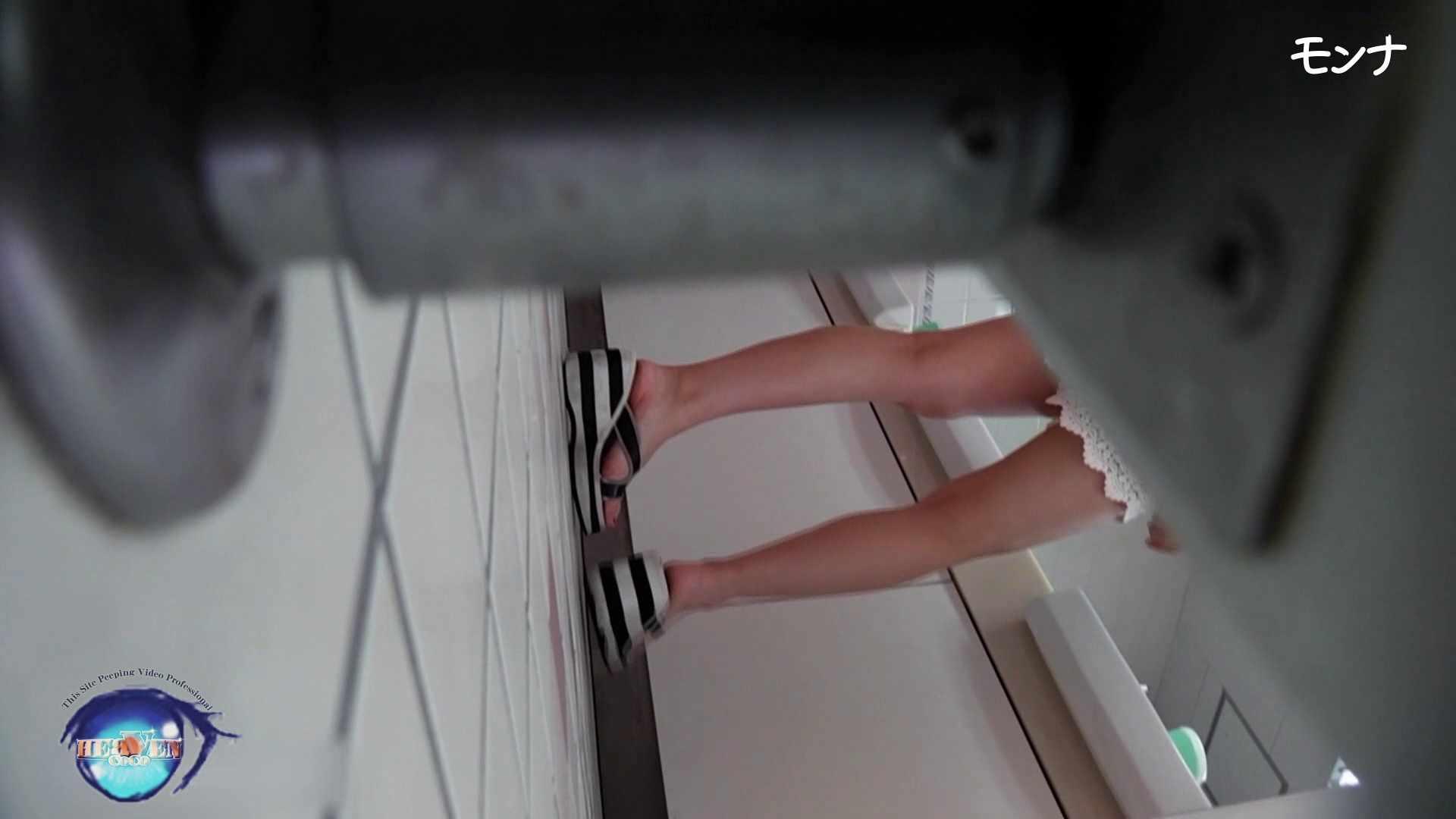 【美しい日本の未来】美しい日本の未来 No.75 たまらないくびれ 2 生え茂る 覗き ヌード画像 70pic 14