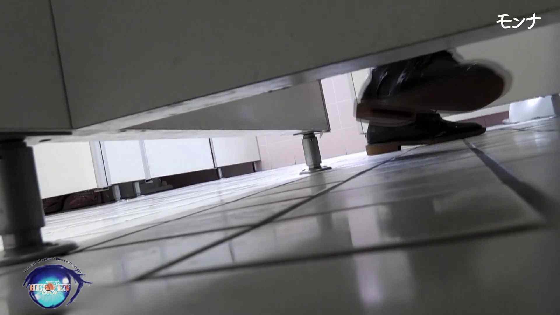 【美しい日本の未来】美しい日本の未来 No.75 たまらないくびれ 2 生え茂る 盗撮師作品  70pic 20
