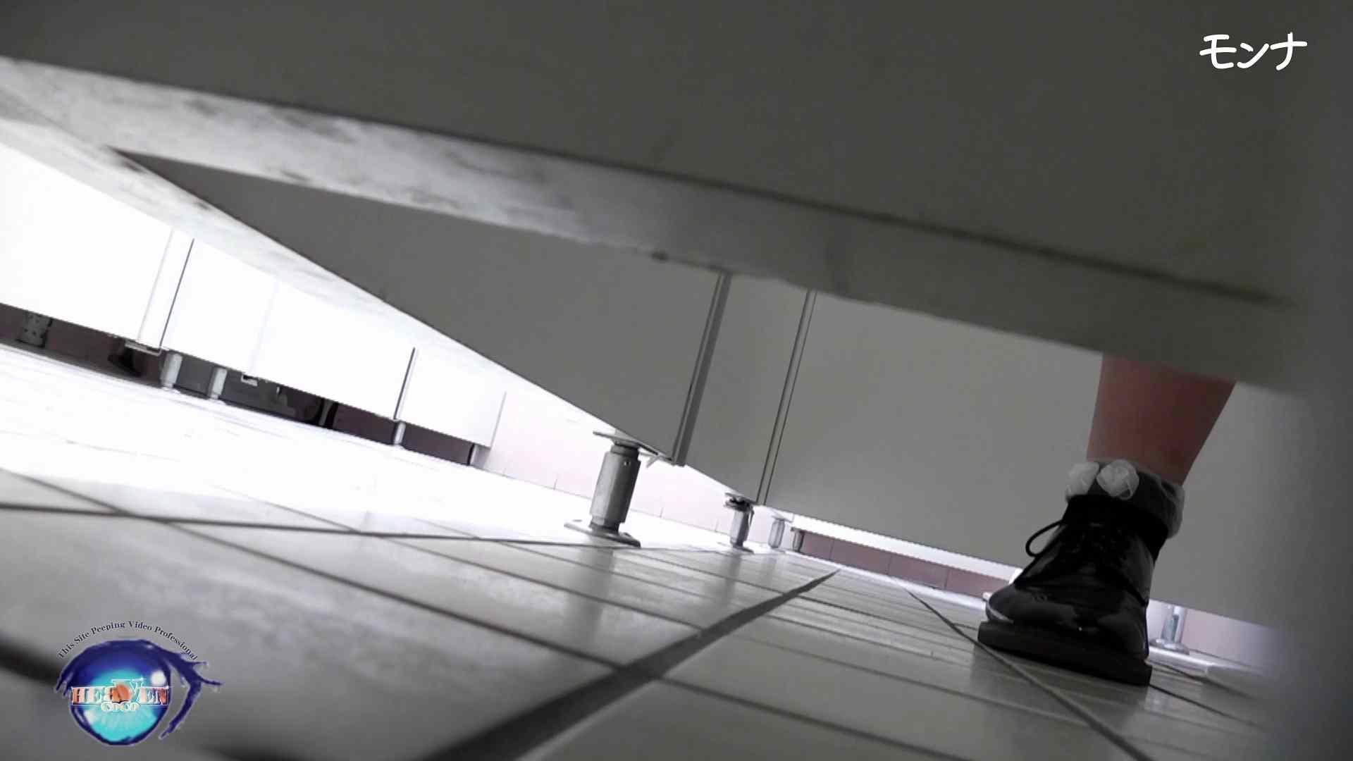 【美しい日本の未来】美しい日本の未来 No.75 たまらないくびれ 2 生え茂る モロだしオマンコ 盗撮動画紹介 70pic 28