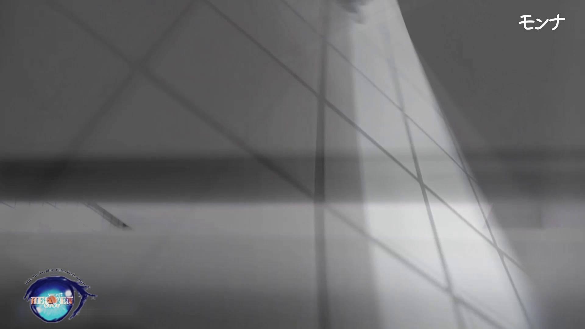【美しい日本の未来】美しい日本の未来 No.75 たまらないくびれ 2 生え茂る モロだしオマンコ 盗撮動画紹介 70pic 38