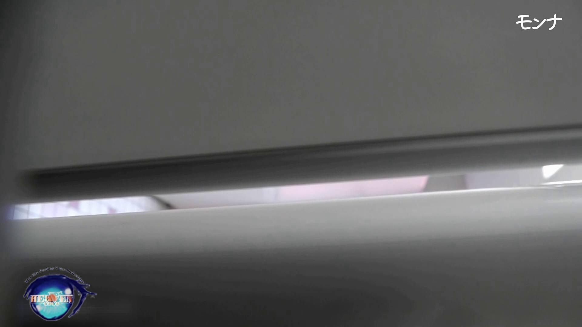 【美しい日本の未来】美しい日本の未来 No.75 たまらないくびれ 2 生え茂る 覗き ヌード画像 70pic 39