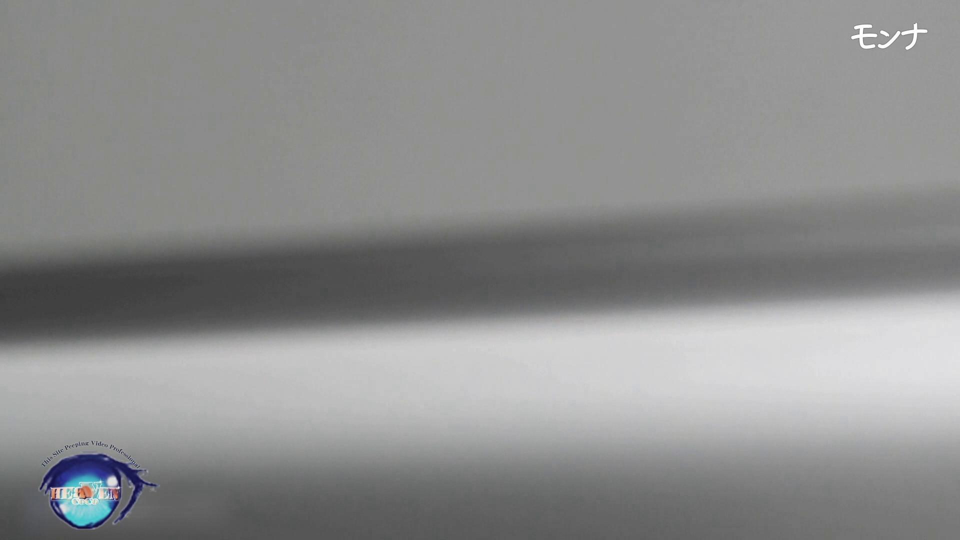 【美しい日本の未来】美しい日本の未来 No.75 たまらないくびれ 2 生え茂る 盗撮師作品  70pic 40