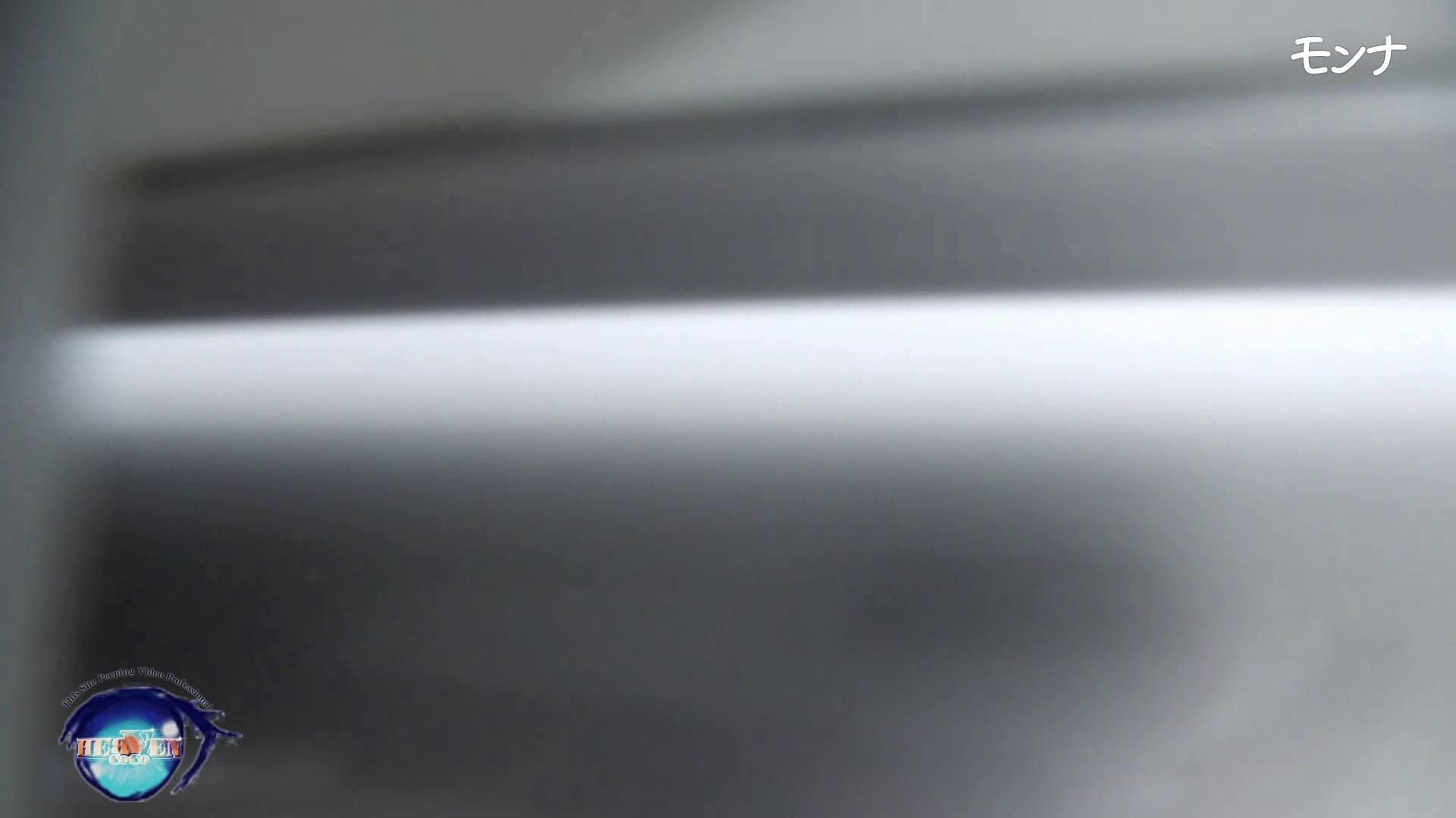 【美しい日本の未来】美しい日本の未来 No.75 たまらないくびれ 2 生え茂る 盗撮師作品 | 現役ギャル  70pic 51