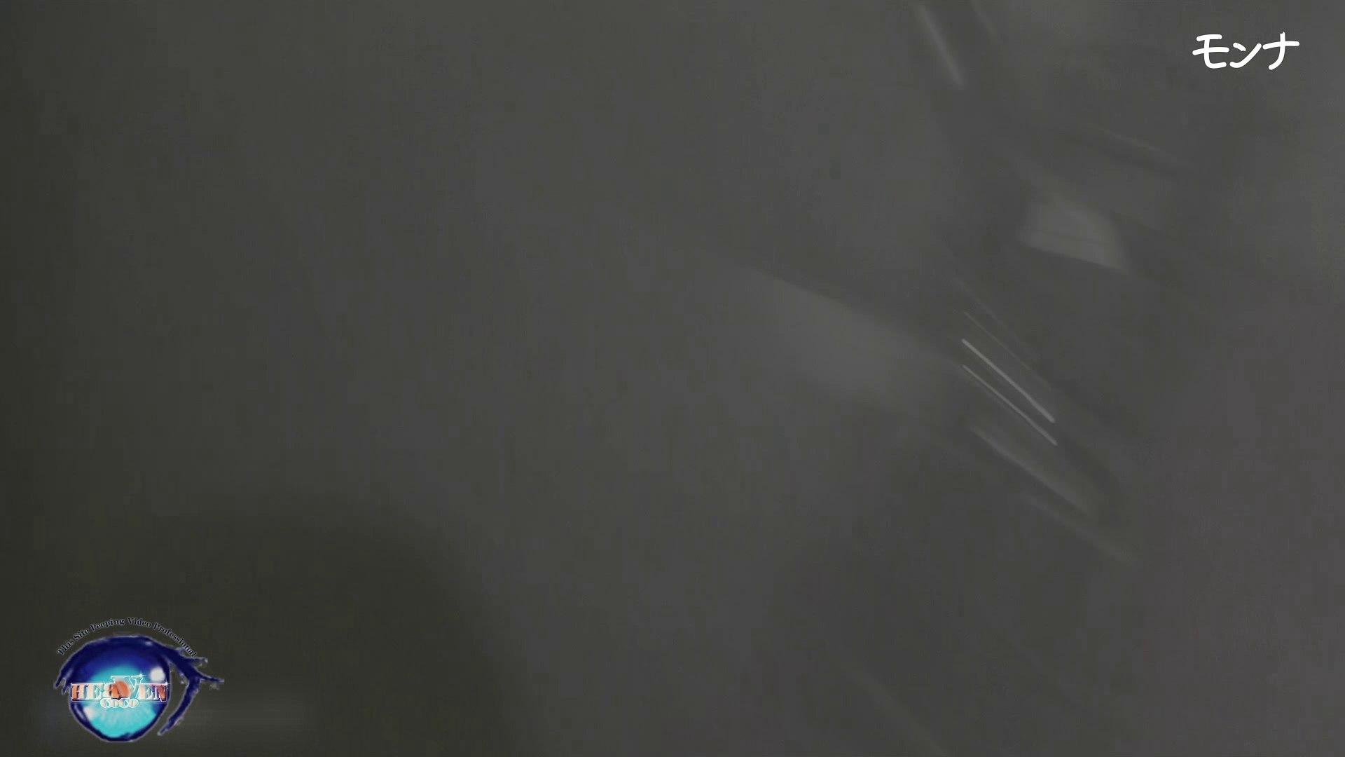 【美しい日本の未来】美しい日本の未来 No.75 たまらないくびれ 2 生え茂る マンコ・ムレムレ AV無料動画キャプチャ 70pic 52