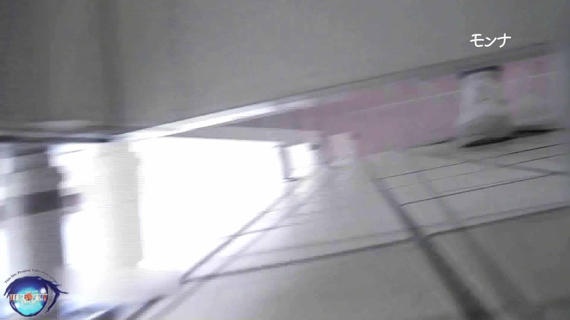エッチ 熟女|【美しい日本の未来】美しい日本の未来 No.108 前編|のぞき本舗 中村屋