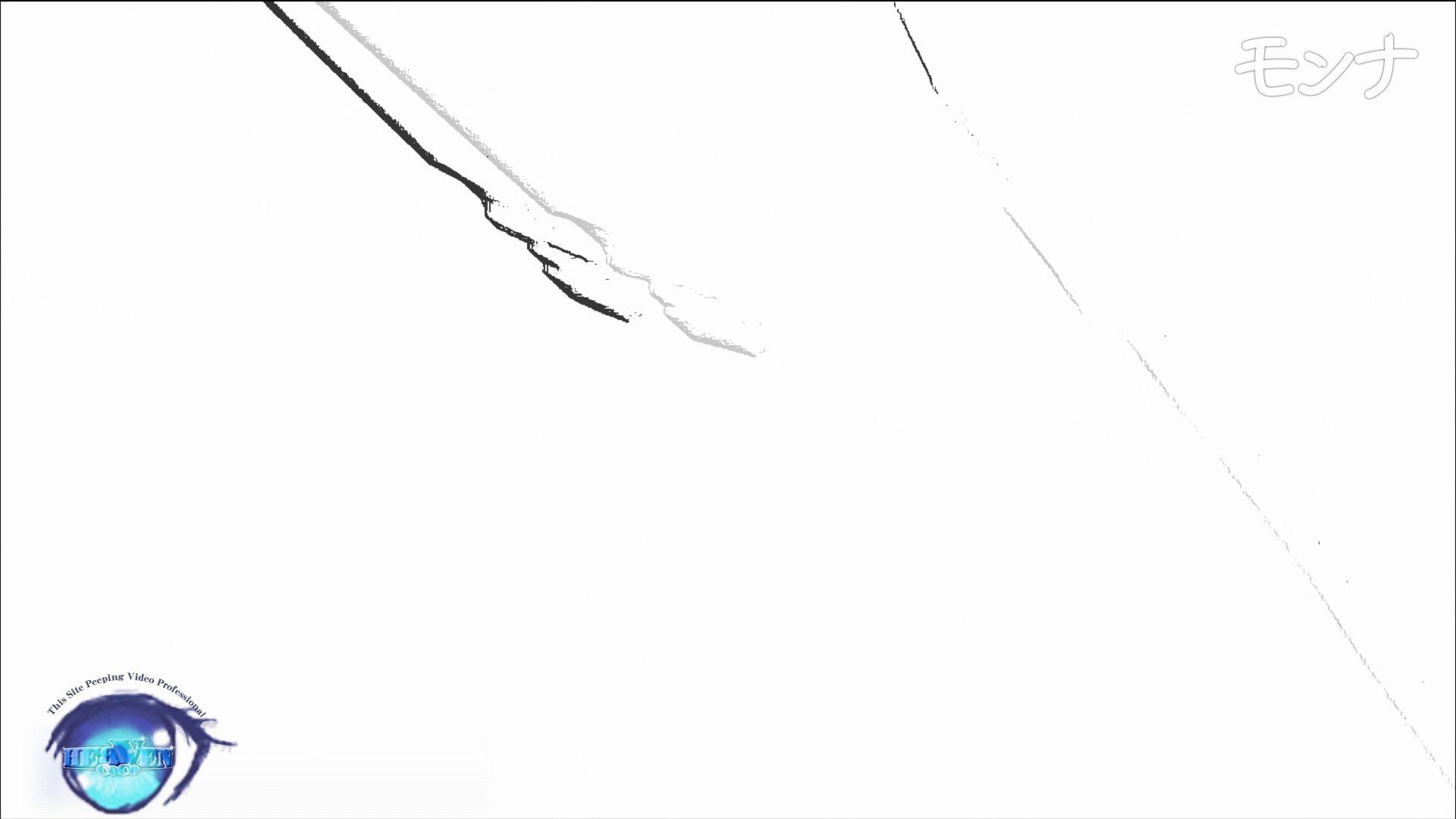 【美しい日本の未来】美しい日本の未来 No.87前編 お尻 | アナル無修正  106pic 13