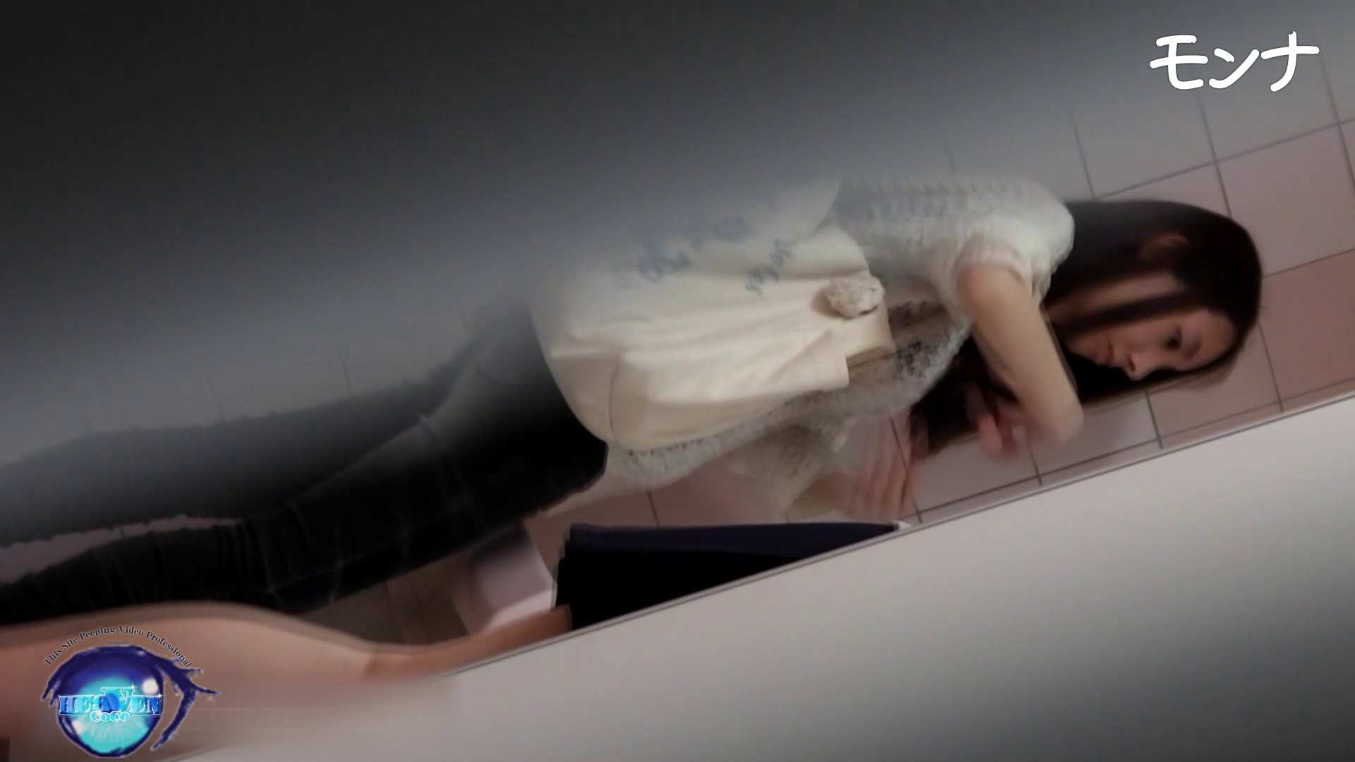 【美しい日本の未来】美しい日本の未来 No.87前編 お尻 | アナル無修正  106pic 23