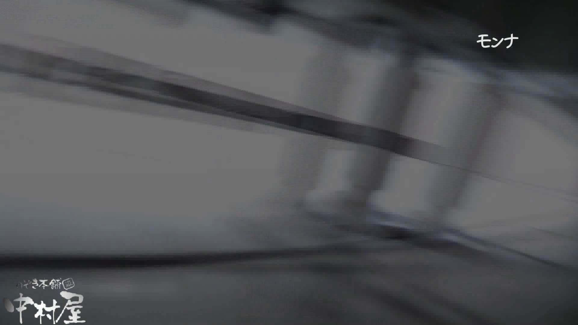 【美しい日本の未来 No.109】前編 マンコ・ムレムレ ワレメ動画紹介 83pic 3